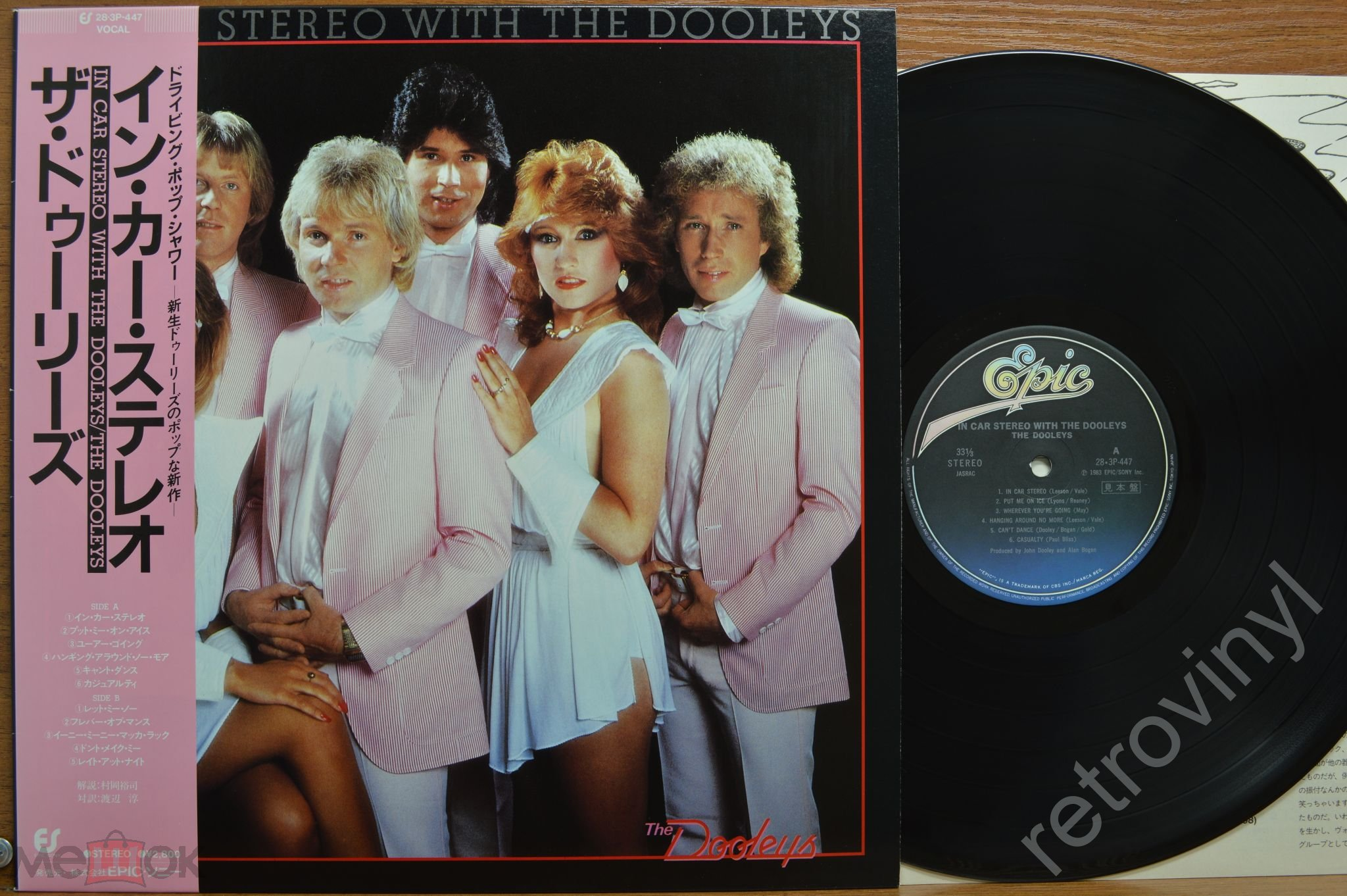 DOOLEYS, THE - In Car Stereo With The Dooleys - 28•3P-447 Epic/Sony =PROMO= ORIGINAL 1983 JAPAN MINT