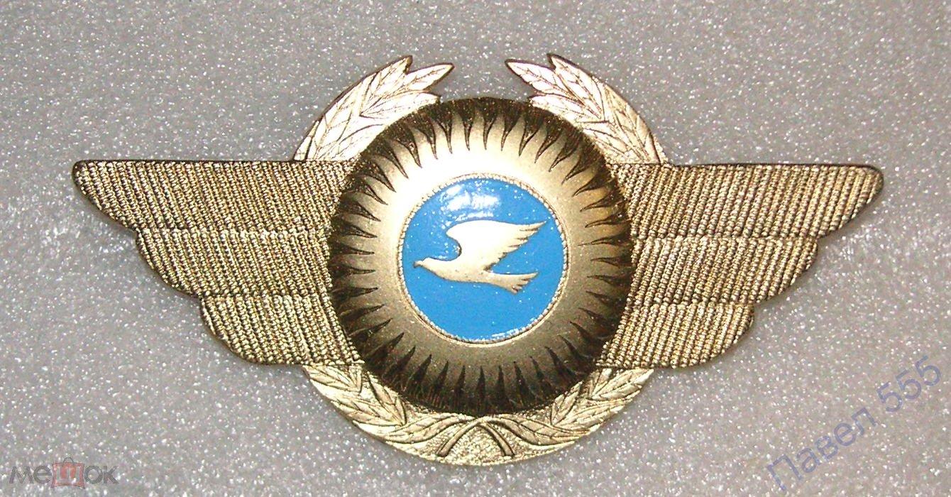 Кокарда. Авиакомпания Казахстана. Авиация.Редкость.