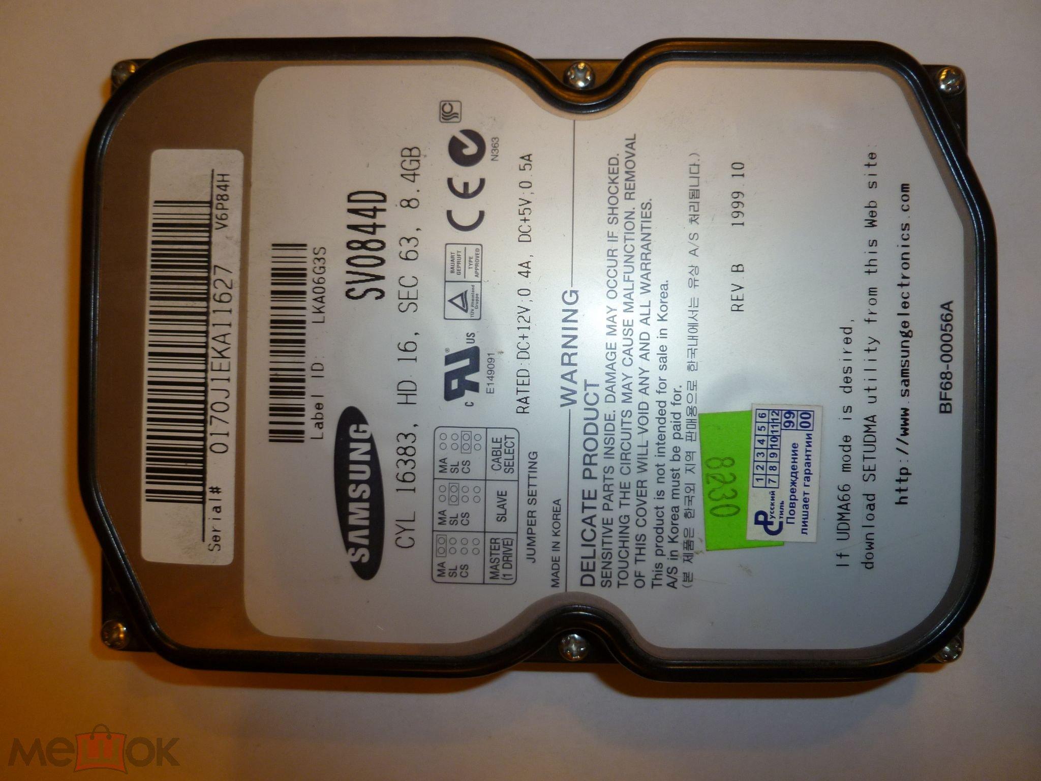 Жесткий диск SV0844D-Samsung 8.4 GB IDE HDD