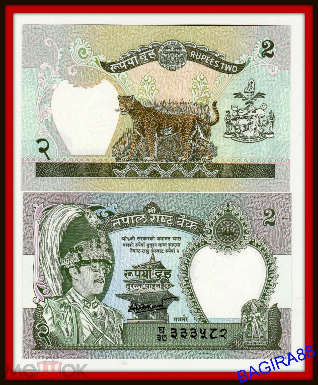 БАНКНОТА бона Непал 2 рупии 1981 год - без обращения - ПРЕСС -