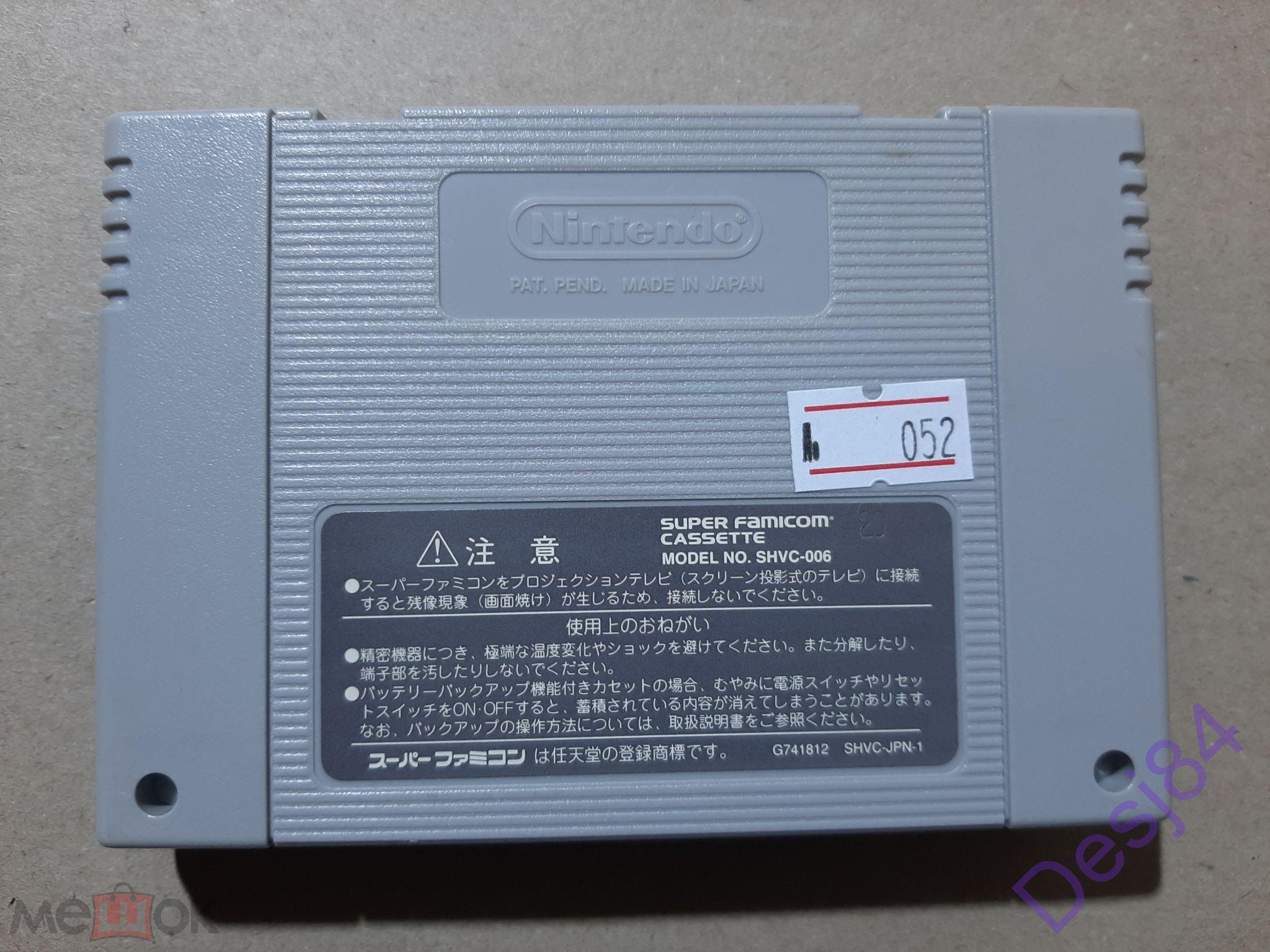 №052 Fire Emblem: Seisen no Keifu для Super Famicom / Super Nintendo SNES (NTSC-J)