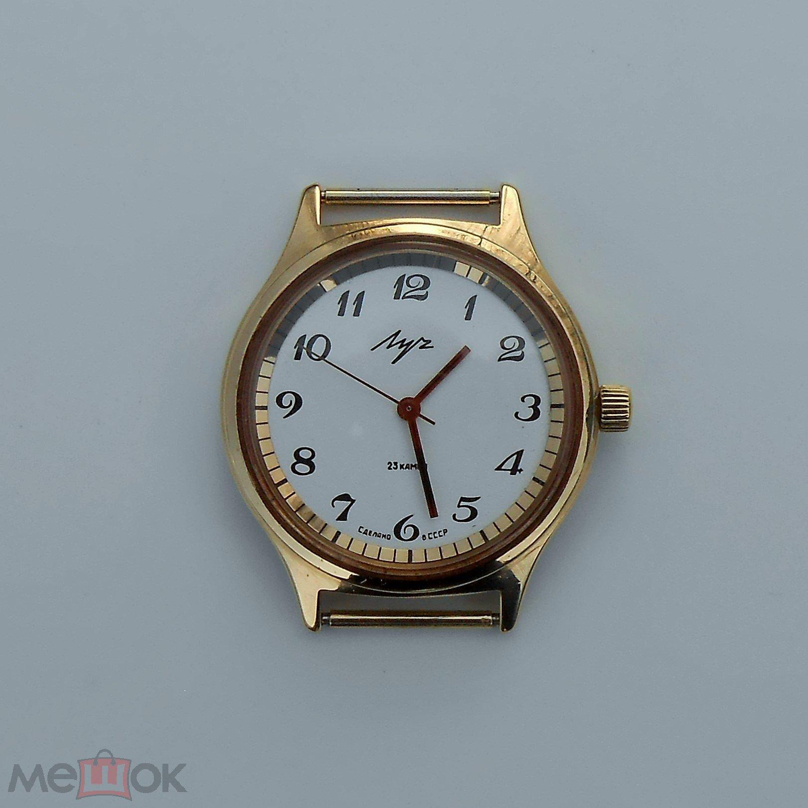 Часы Луч. 2209. 23 камня. Au1. СССР.