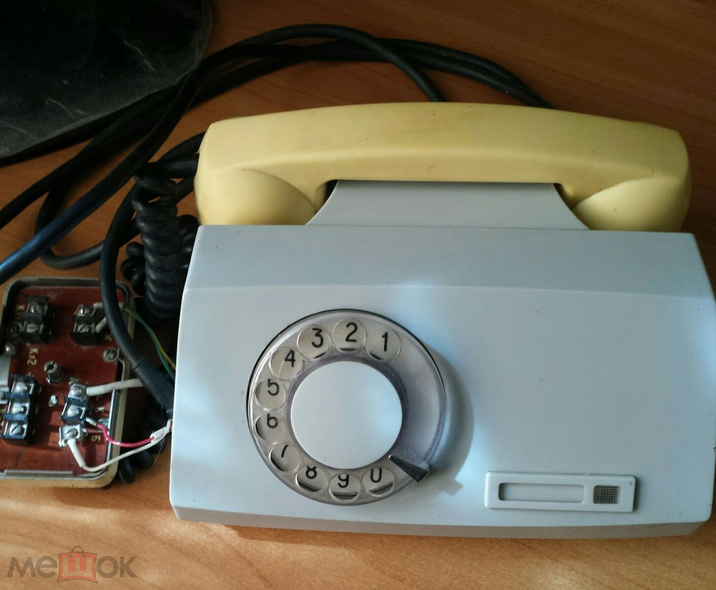 Телефон П-171Д. Спецсвязь.