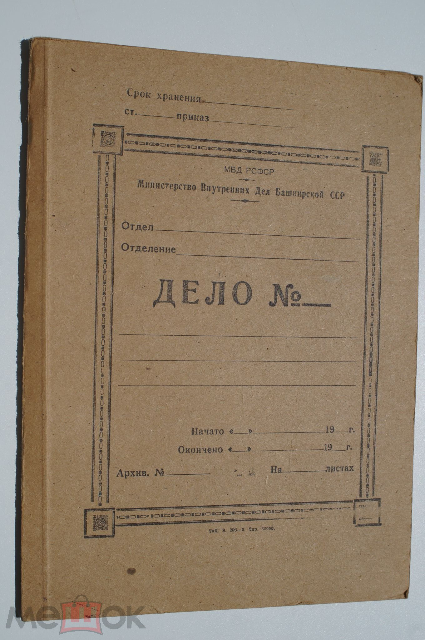 185725596.jpg