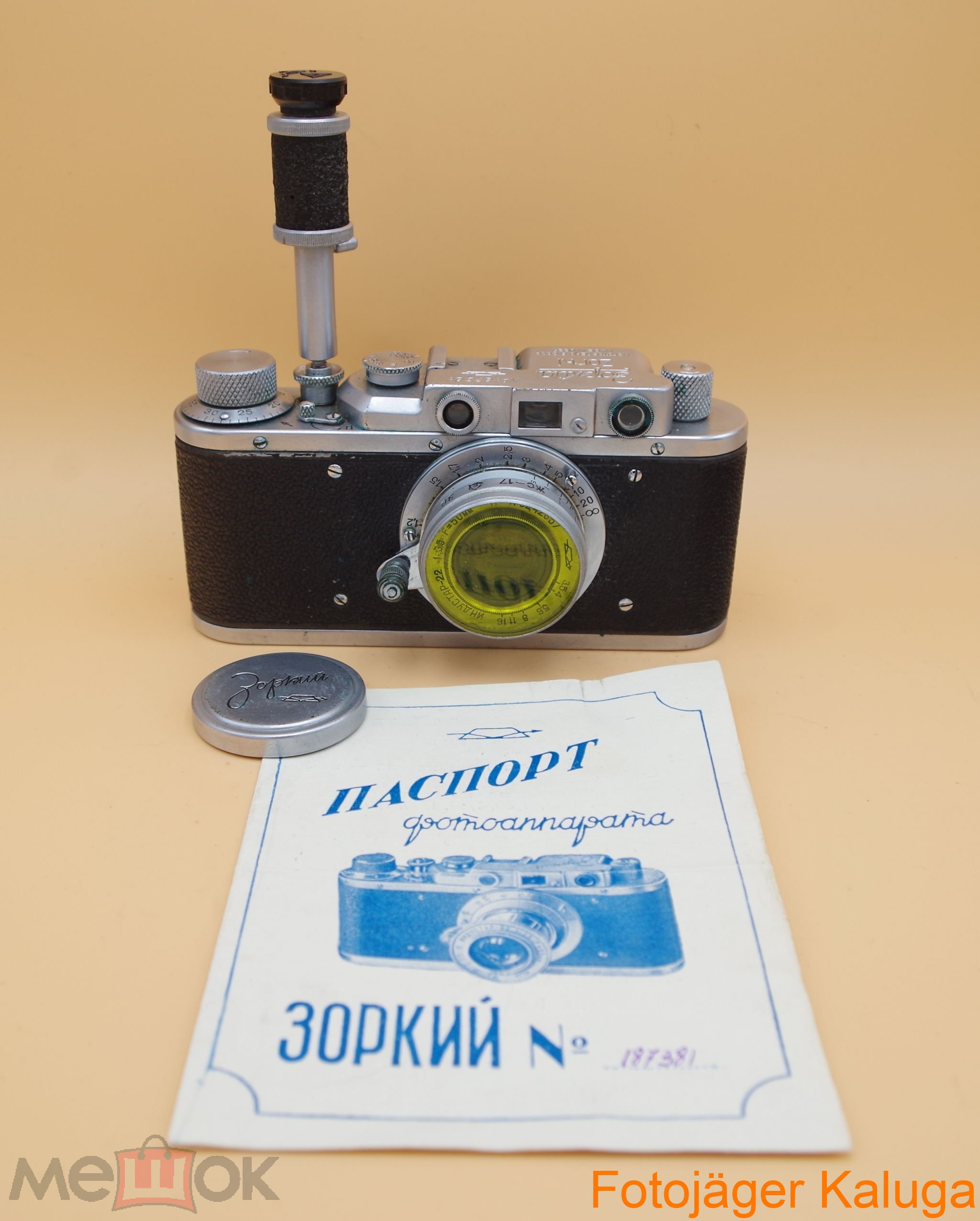 """Редкий сохран!!! Коробочный вариант фотоаппарата """"Зоркий"""" №187381 экспорт (двойной зоркий) СССР."""