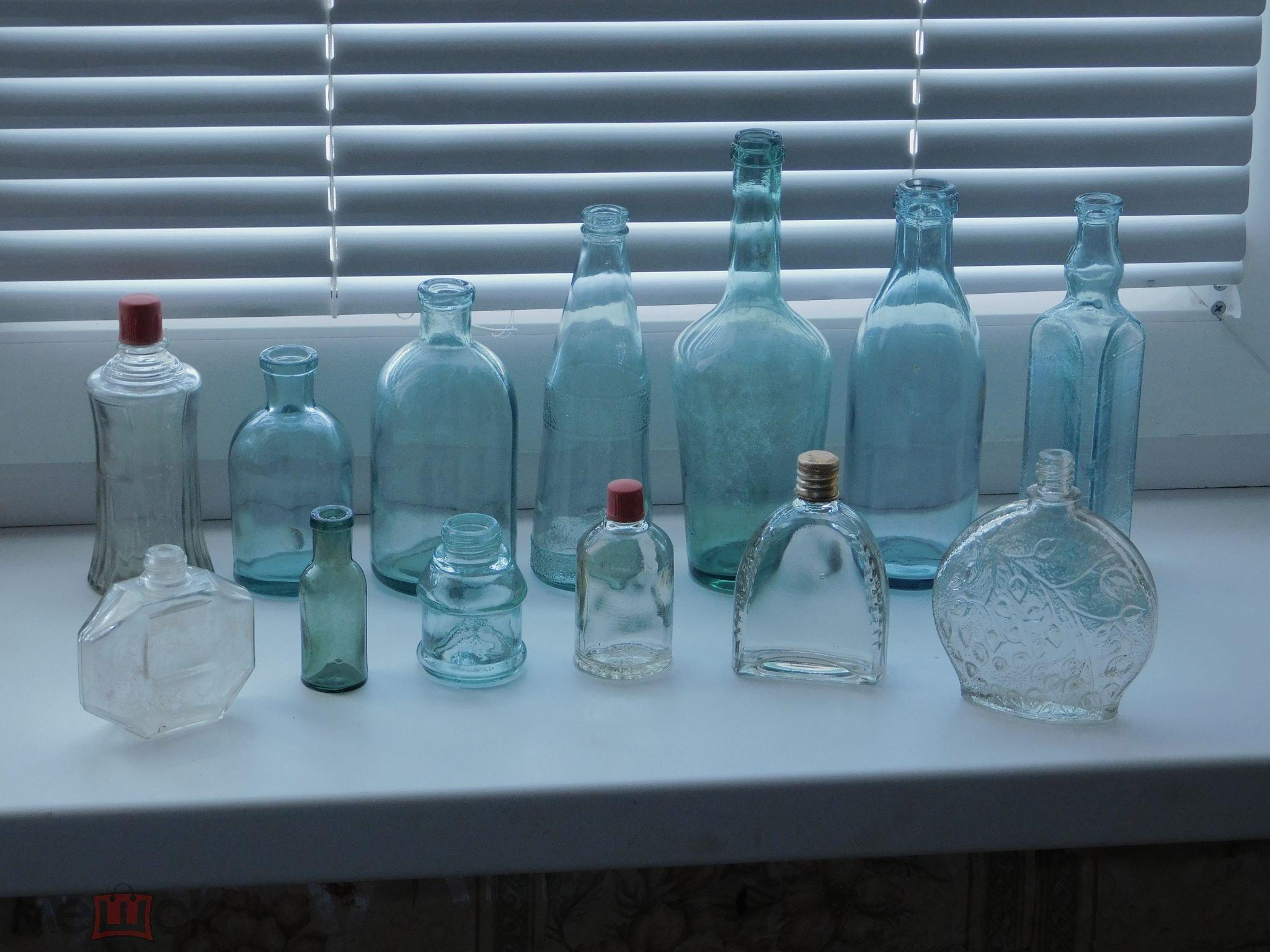 Набор советских бутыльков. Одним лотом.