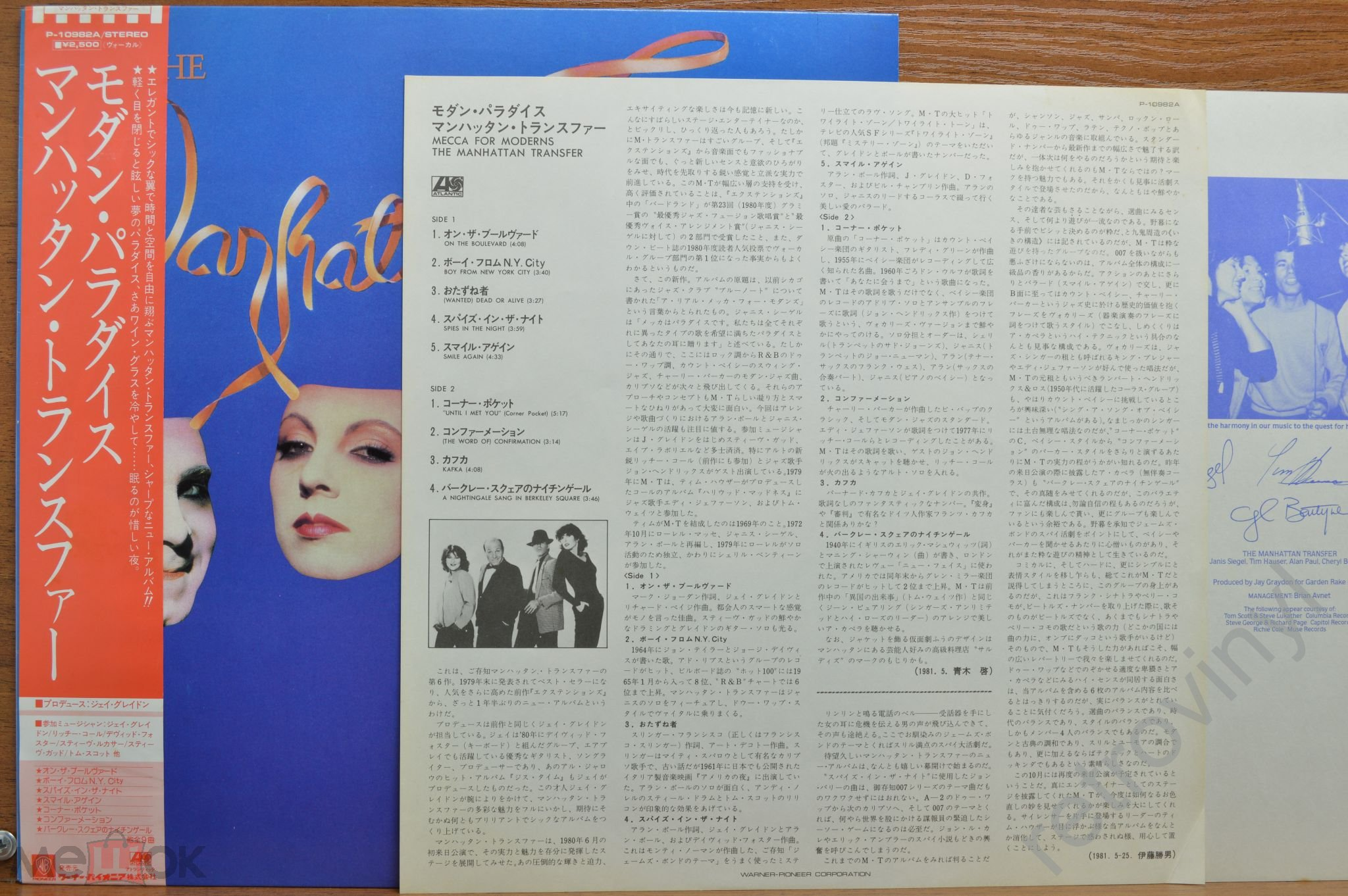 MANHATTAN TRANSFER, THE - Mecca For Moderns - P-10982A Warner-Pioneer ORIGINAL JAPAN пресс MINT