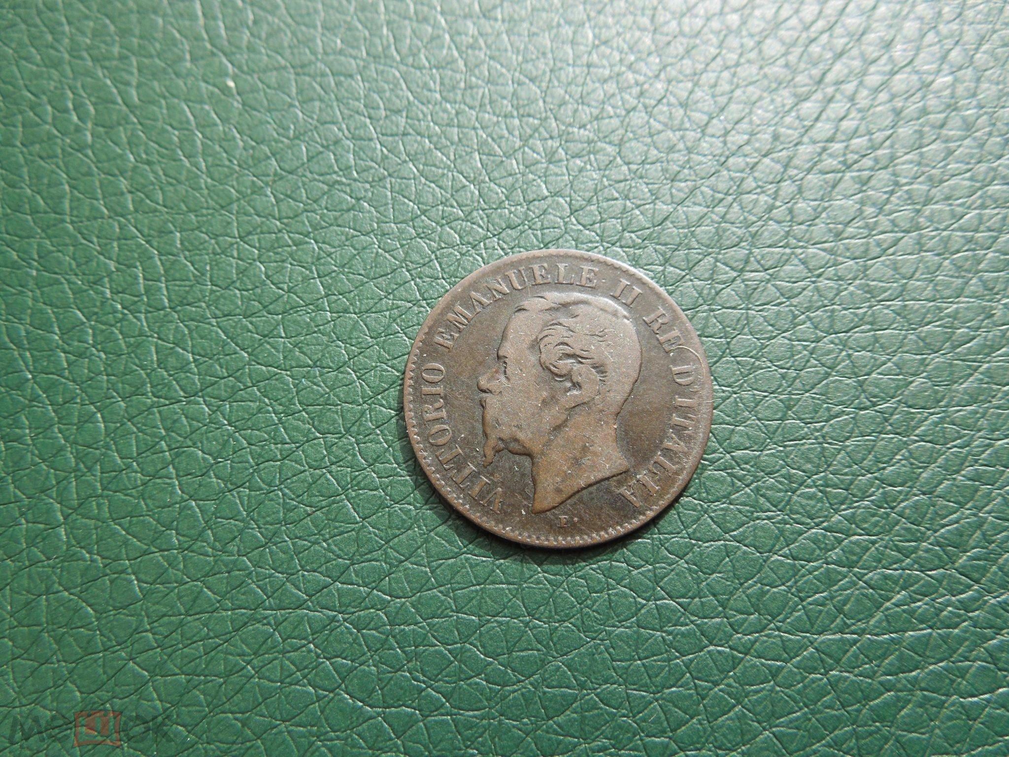 2 чентезимо 1867г Милан  Италия Оригинал 100% Чудненькая с рубля