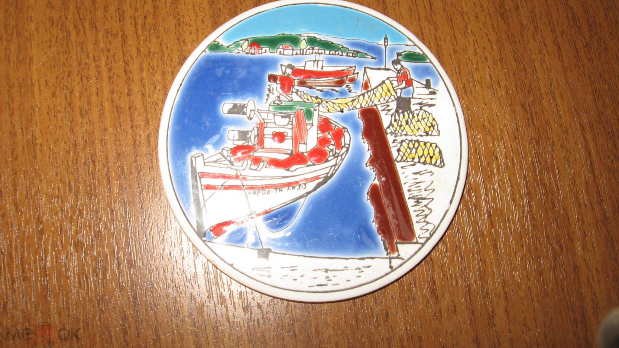 Коустер-подставка керамическая для стаканов, чашек. Сделано в Греции. Ручная работа 9 см