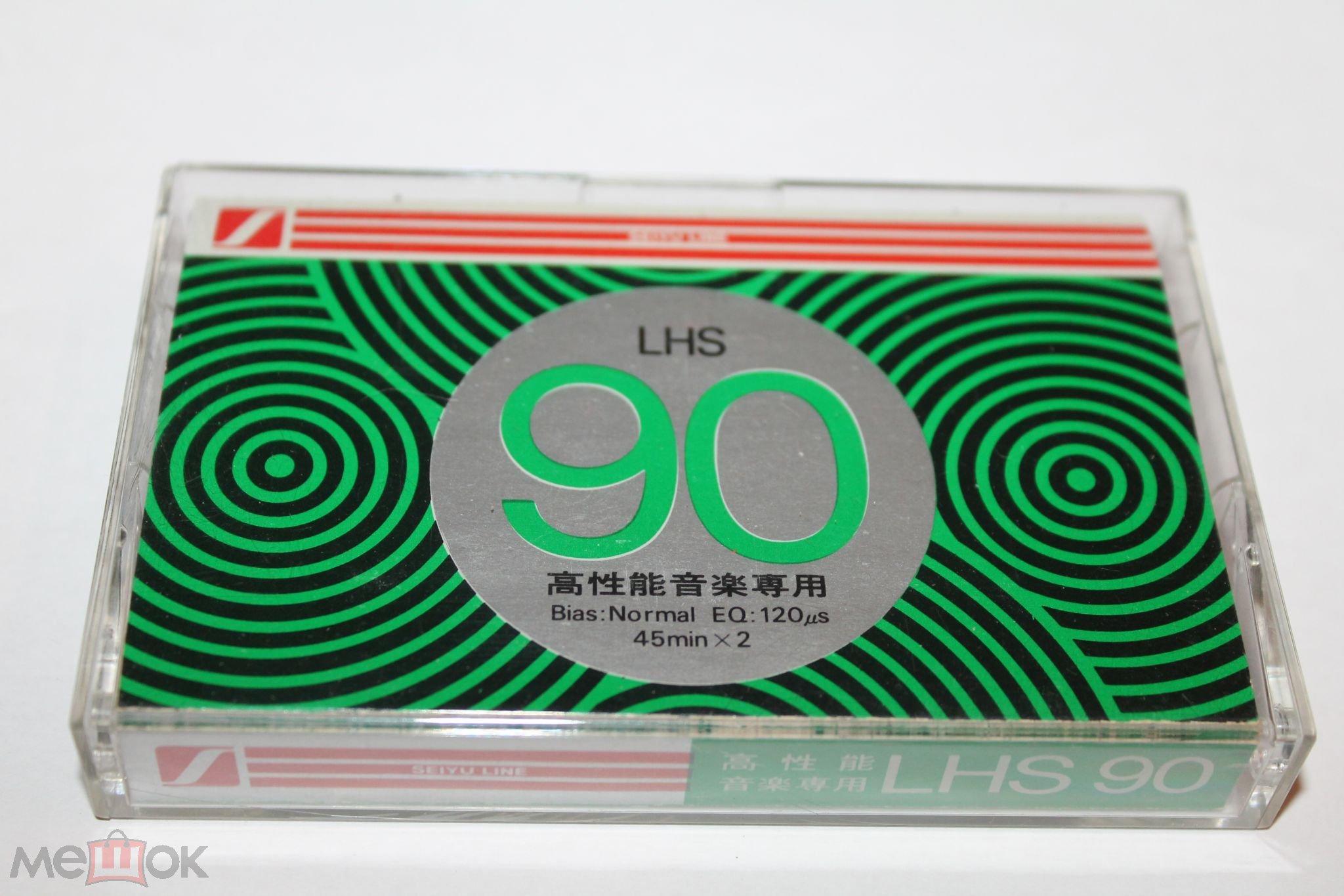 SEIYU LINE LHS 90  japan