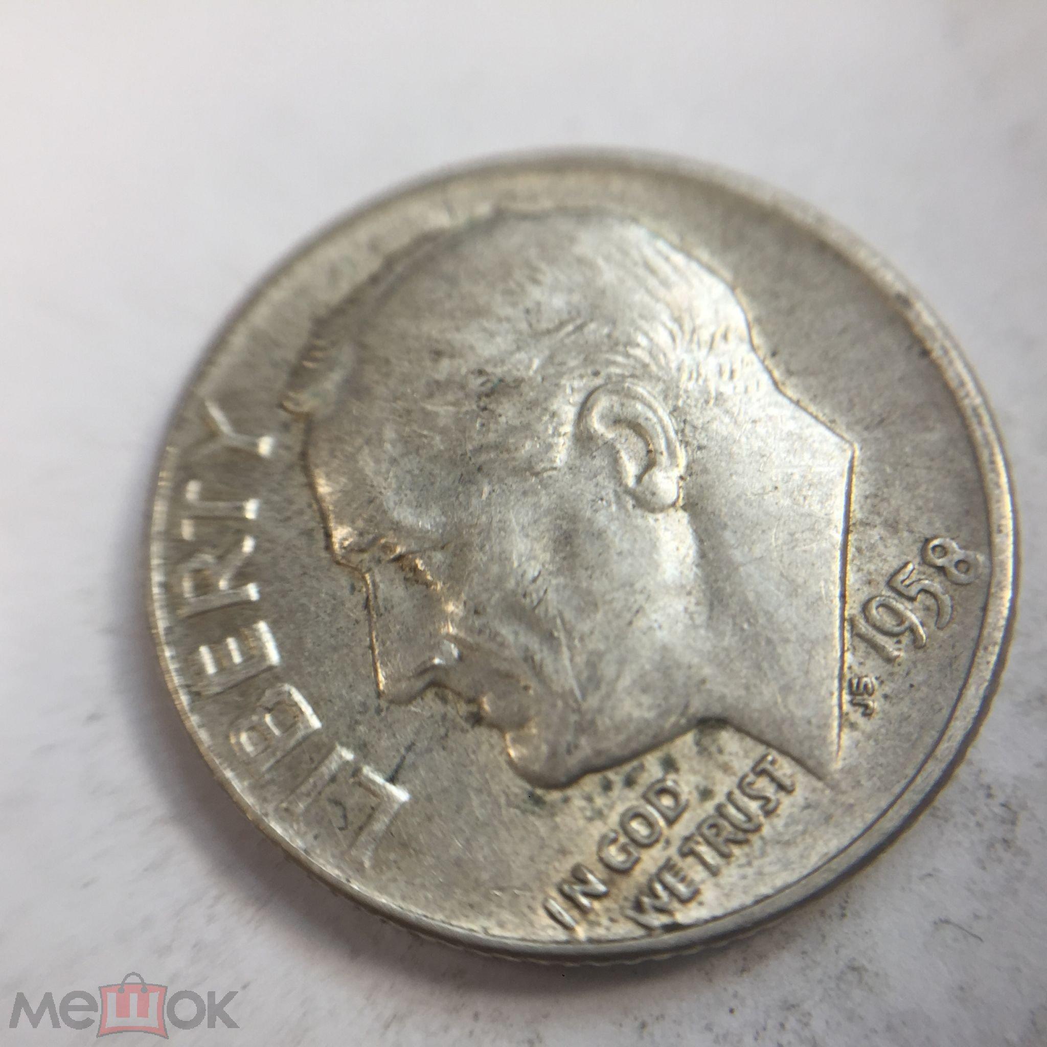 10 центов 1958 D год США дайм Рузвельт Факел серебро 90% НЕ ЧАСТЫЙ