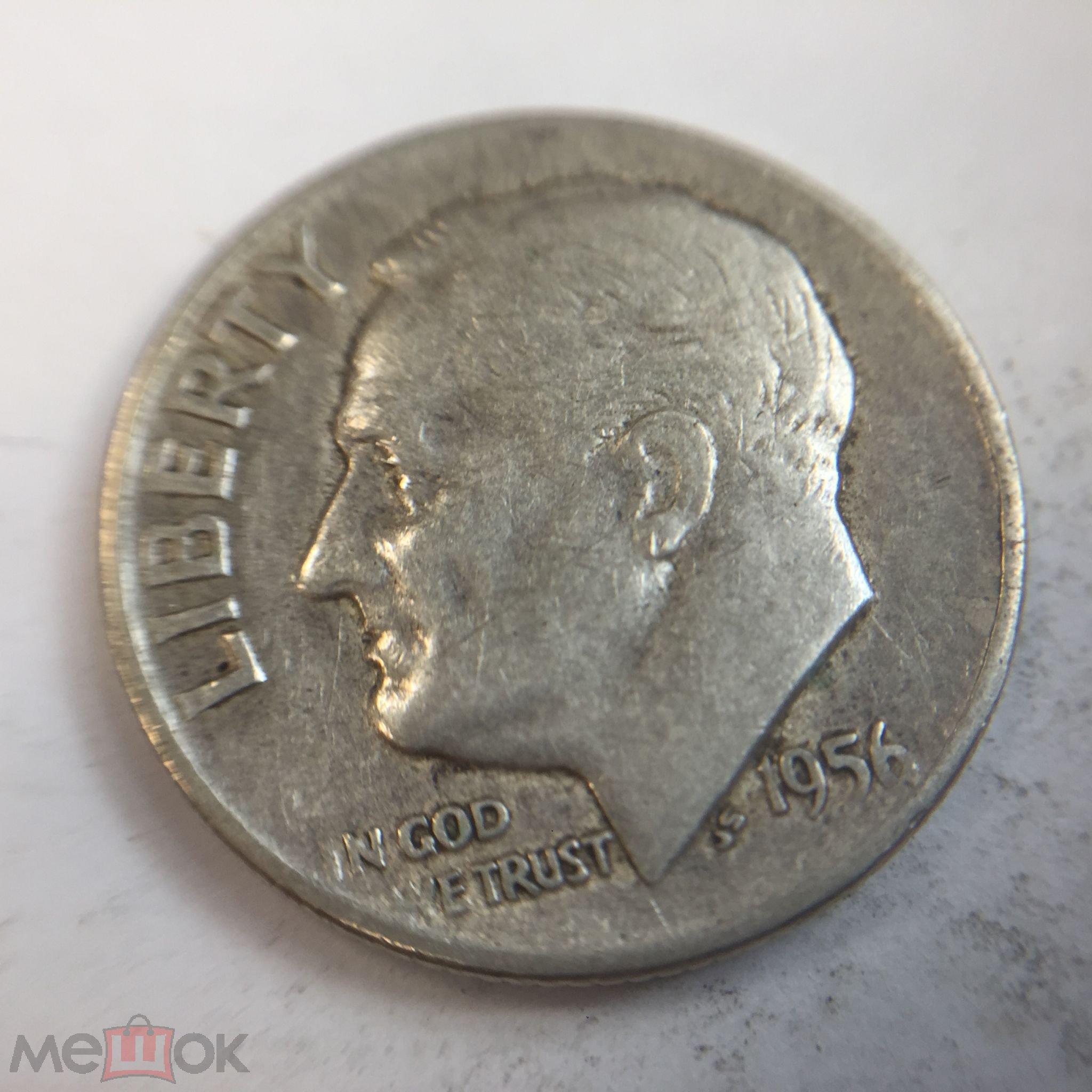 10 центов 1956 D год США дайм Рузвельт Факел серебро 90% НЕ ЧАСТЫЙ
