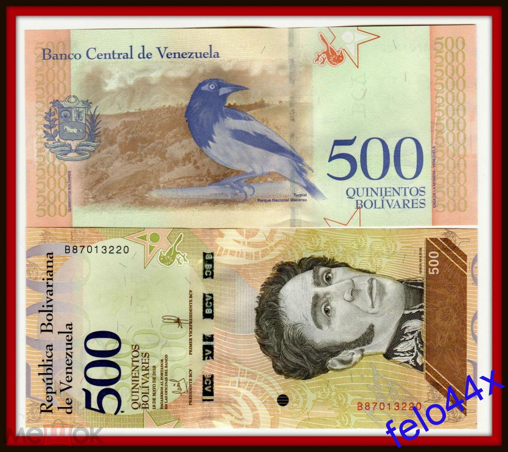 БАНКНОТА бона Венесуэла 500 боливаров 2018 год - без обращения - UNC ПРЕСС - номер будет другой -
