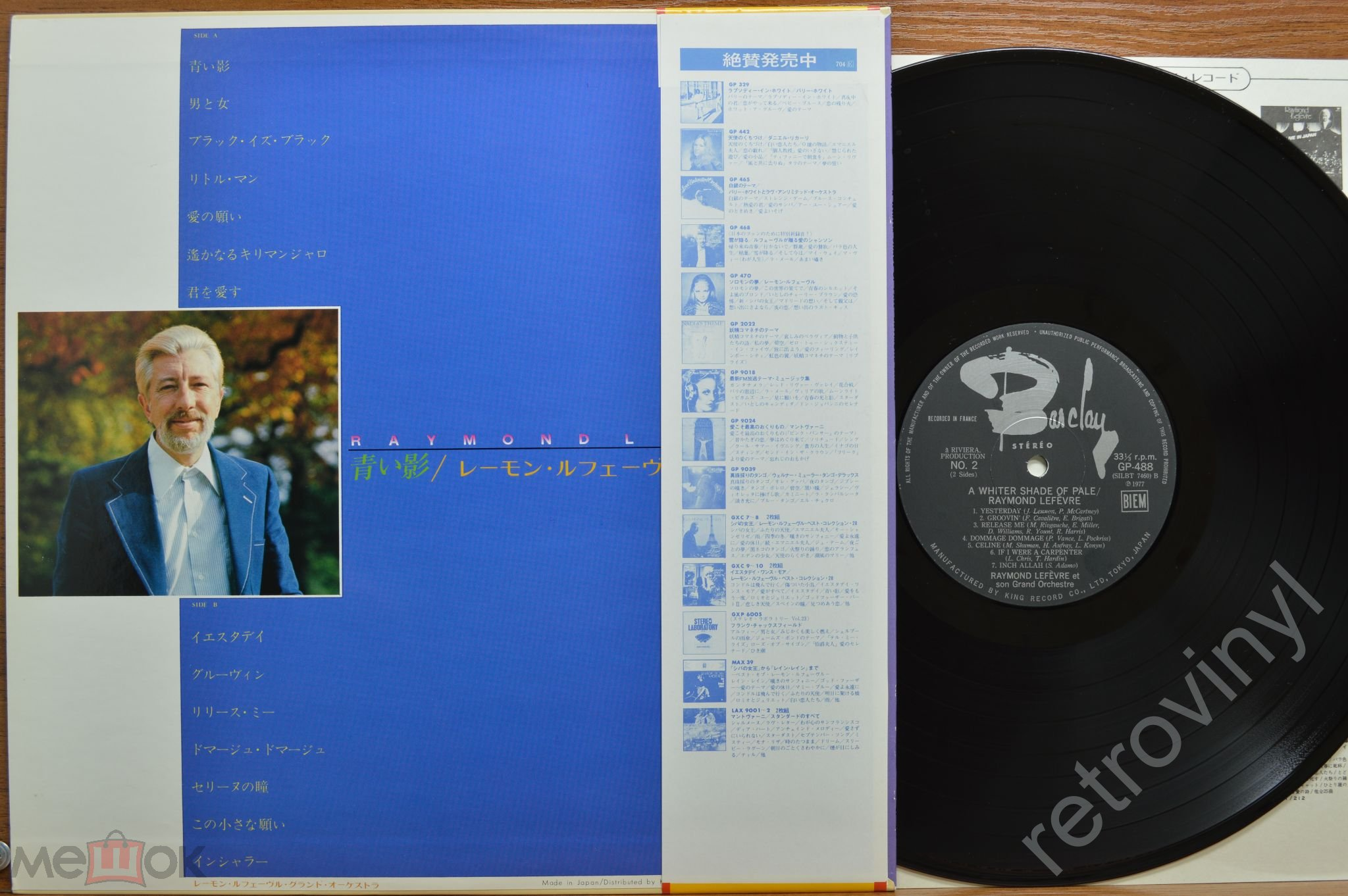 RAYMOND LEFEVRE - A Whiter Shade Of Pale - GP-488 Barclay/King Record ORIGINAL 1977 JAPAN MINT