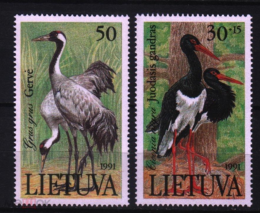 1991 Литва фауна птицы журавли Mi-489-90 2х-марки**
