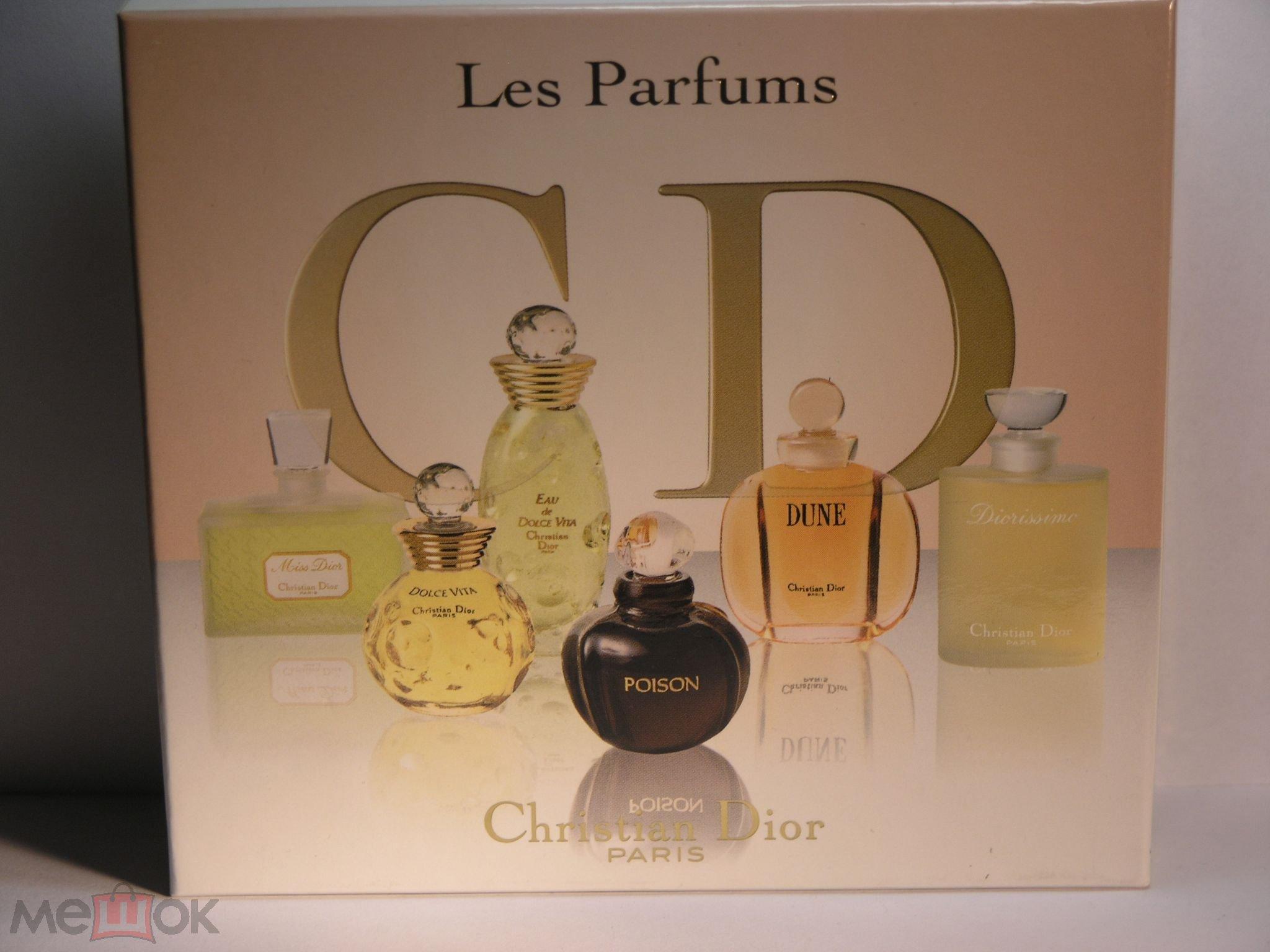 Аромат таинственности и роскоши Christian Dior Poison 5 мл ДУХИ из этого набора