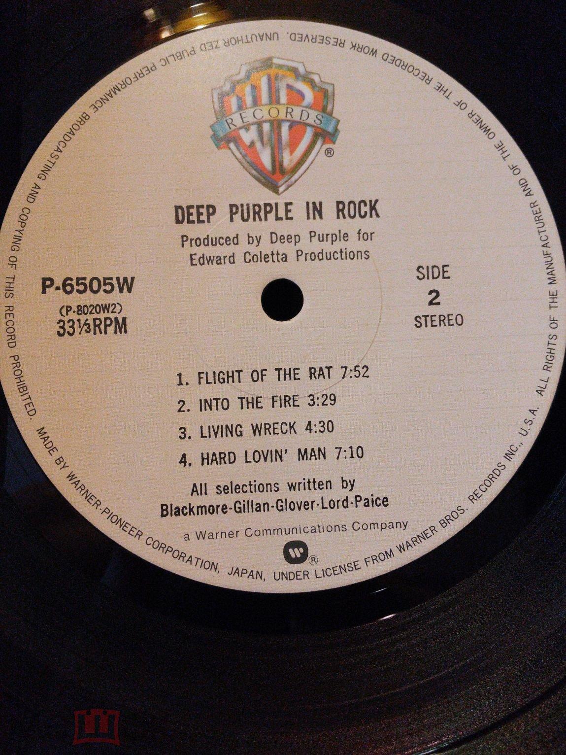 DEEP PURPLE  In Rock  Lp / W-1, W-2 / NMINT   С 1 рубля!!!