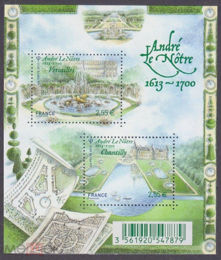 2013 Франция 5581-5582 / B222 Архитектура 10,20 €