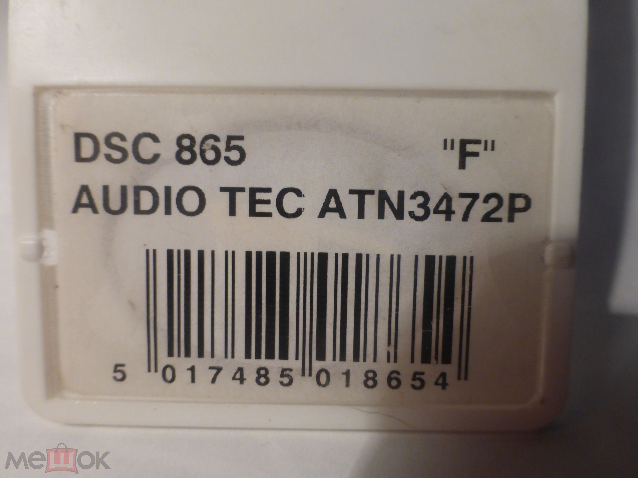 Audio-technica ATN 3472 P VICTOR JVC DT 45