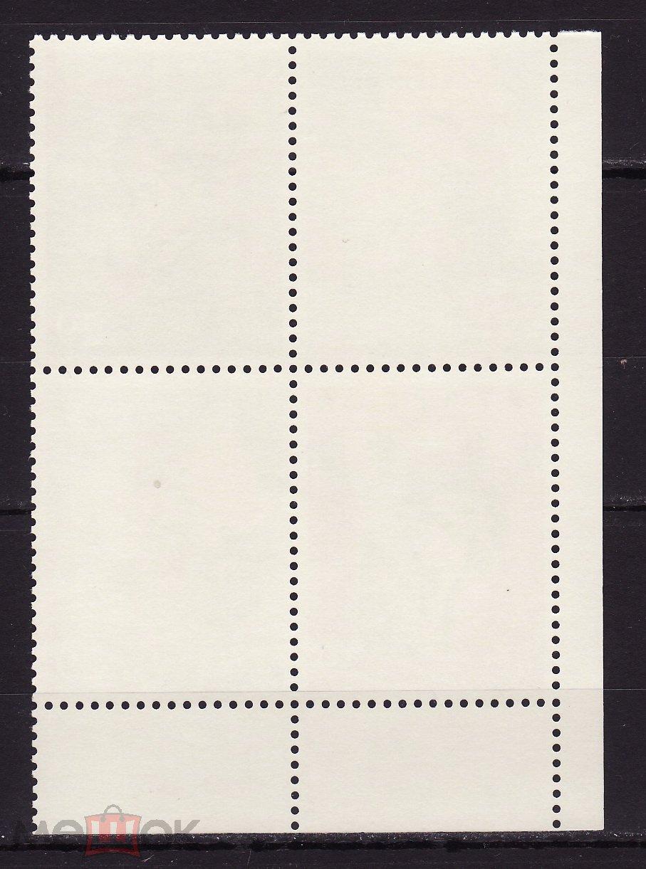 США 1993 Классическая детская литература Иллюстрации Марк Твен 4 марки сцепка угол**