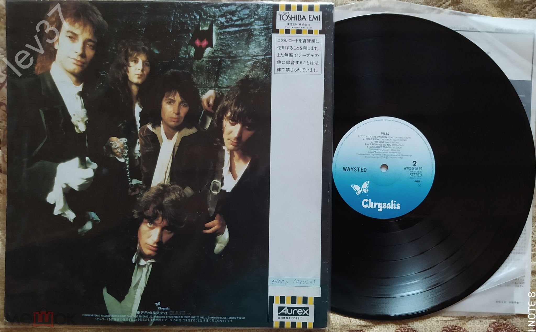 Waysted – Vices  1983. LP.  JAPAN