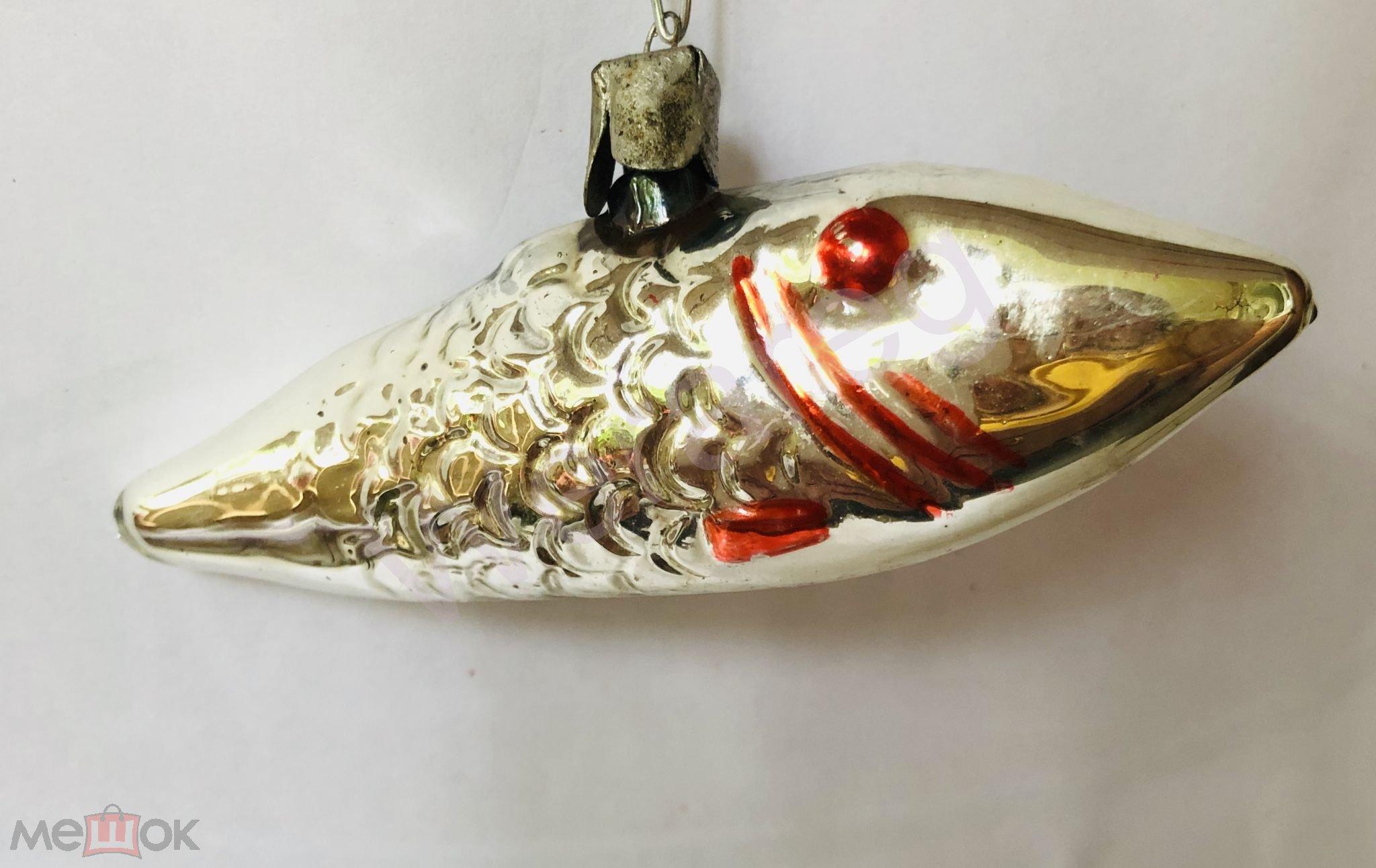 Елочная игрушка Рыба ЗОЛОТО Сохранность покрытия отличная Стекло СССР ТРУБОЧКА ЦЕЛАЯ 1930-40