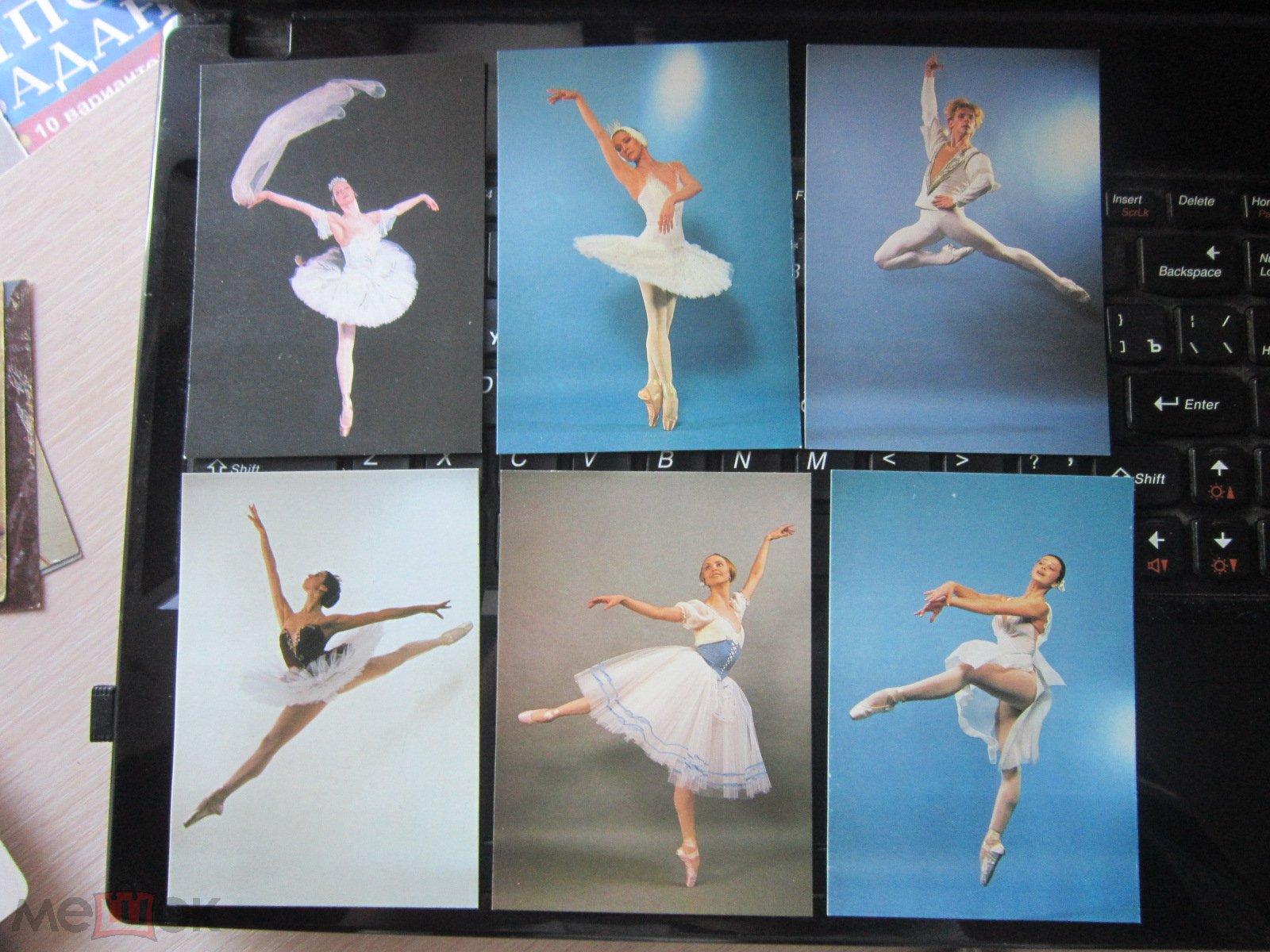 1991 Балет полный комплект 6 штук