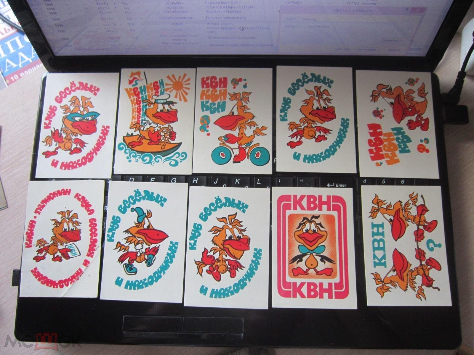 1989 КВН полный комплект 10 штук