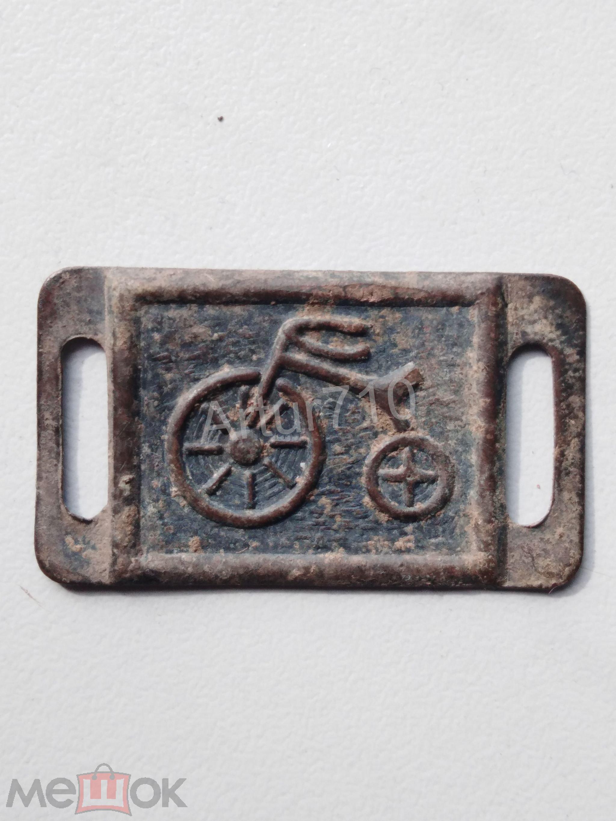Шильдик велосипедный. Латунь.