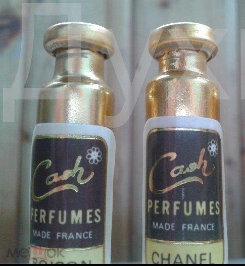 """Винтажные духи-масло """"Poison-Chanel"""" -1978-88г. Оригинал.Франция.100% с тех времен-(цена за 2шт.)."""