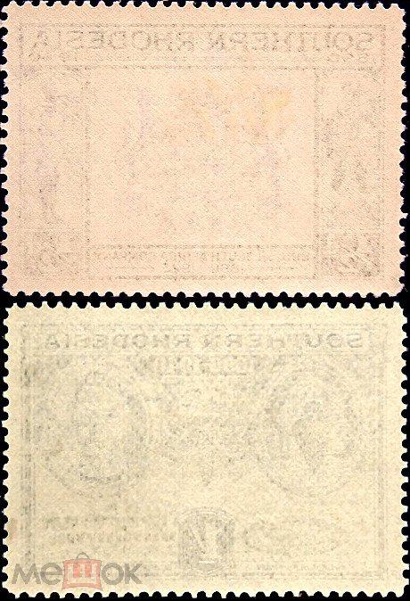 Родезия Южная 1940 год . Из серии : 50-летие британской Южно-Африканской компании . Каталог 3,85 £ .