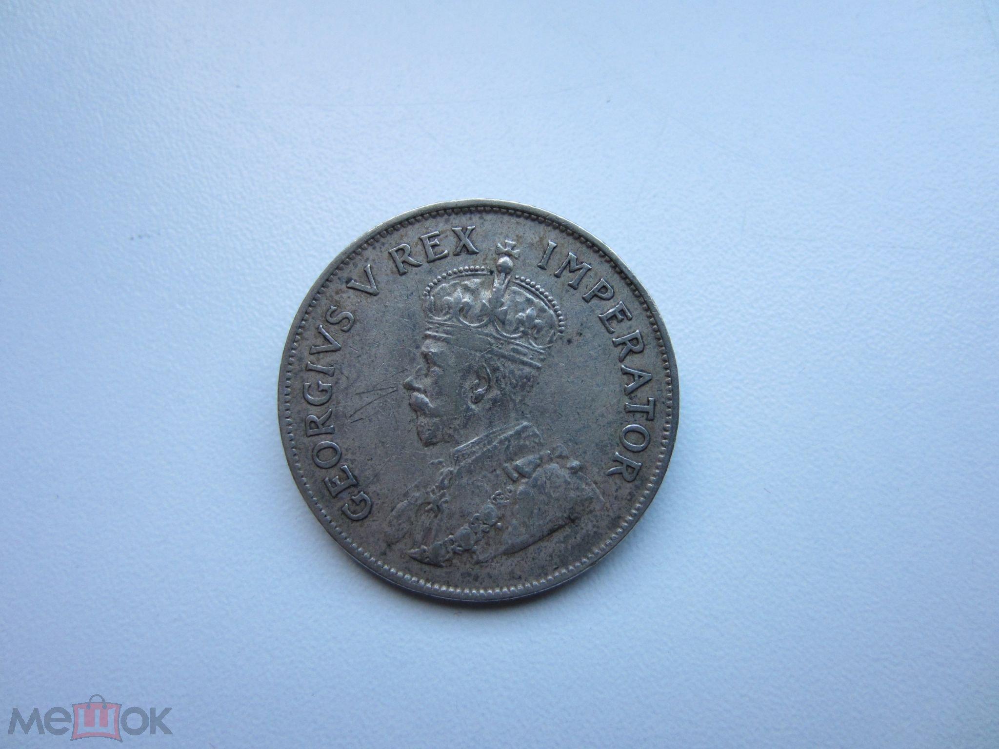 Южная Африка 2 1/2 шиллинга 1936 Южная Африка Георг V серебро №  1587