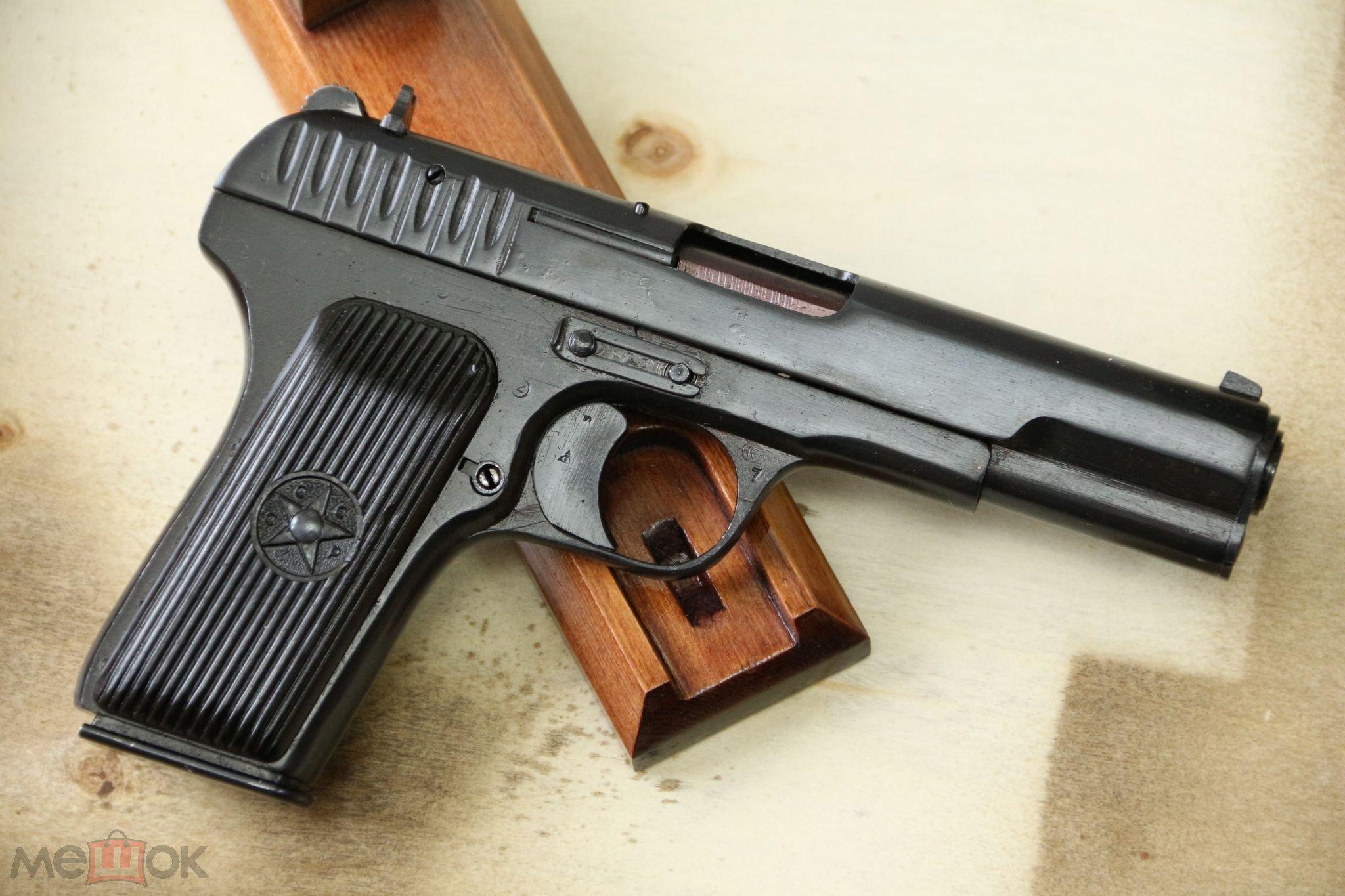 Сигнальный пистолет ТТ-С 1942 года №ЗК 5752