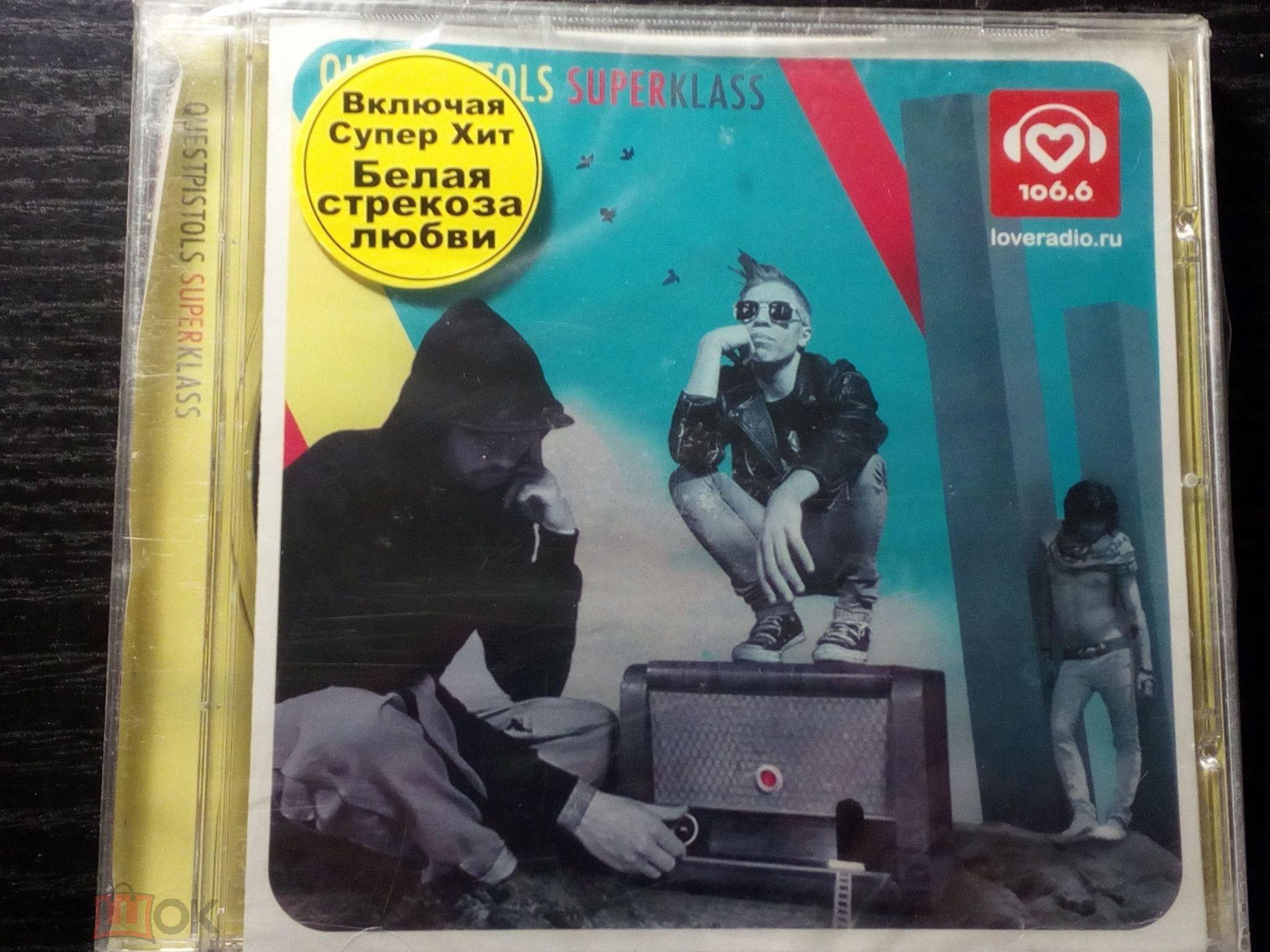 CD - QUESTPISTOLS - Superklass  ( Ikra Music )