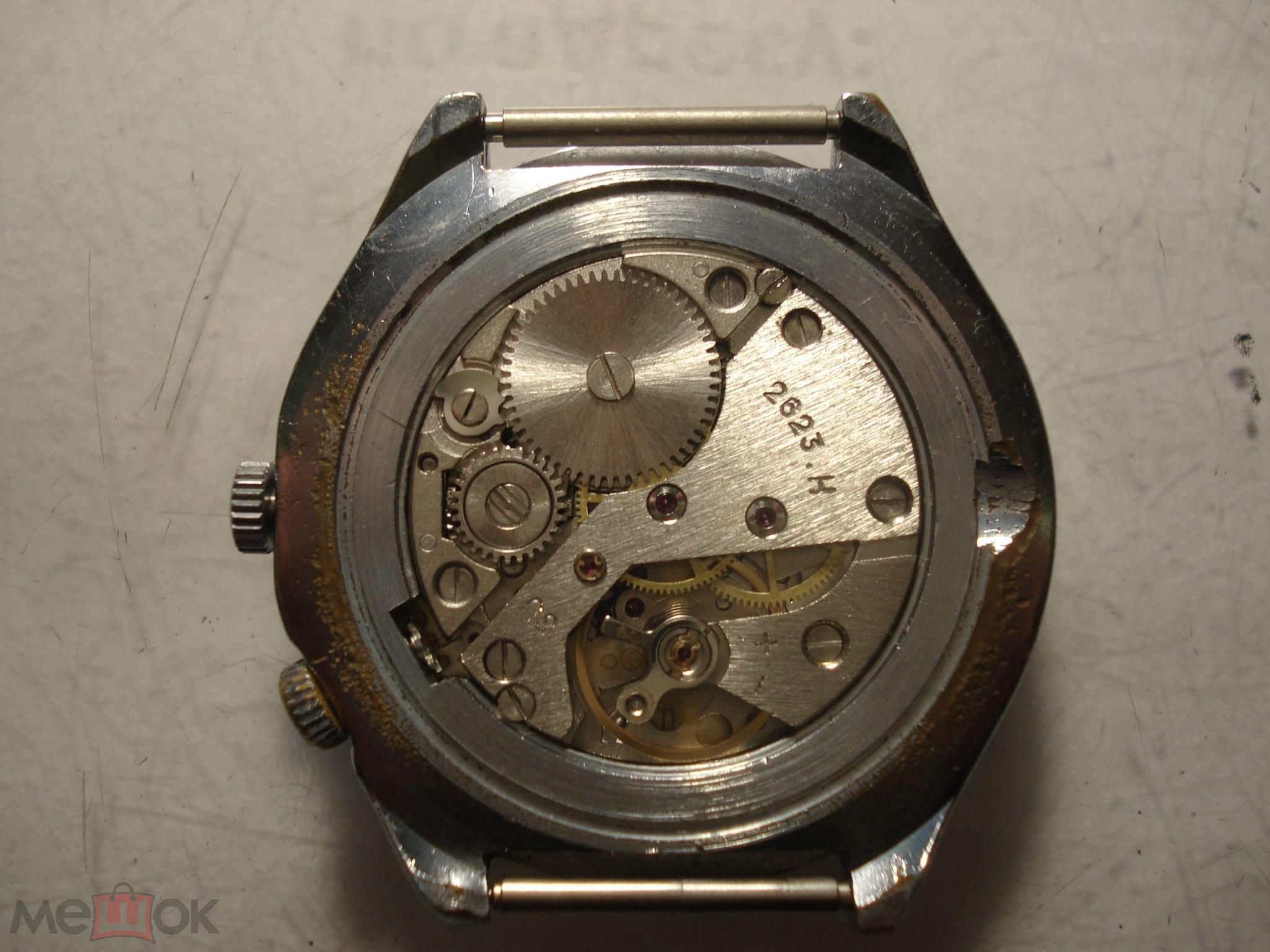 Мужские часы Ракета 2623.Н   24 Часа  ГОРОДА
