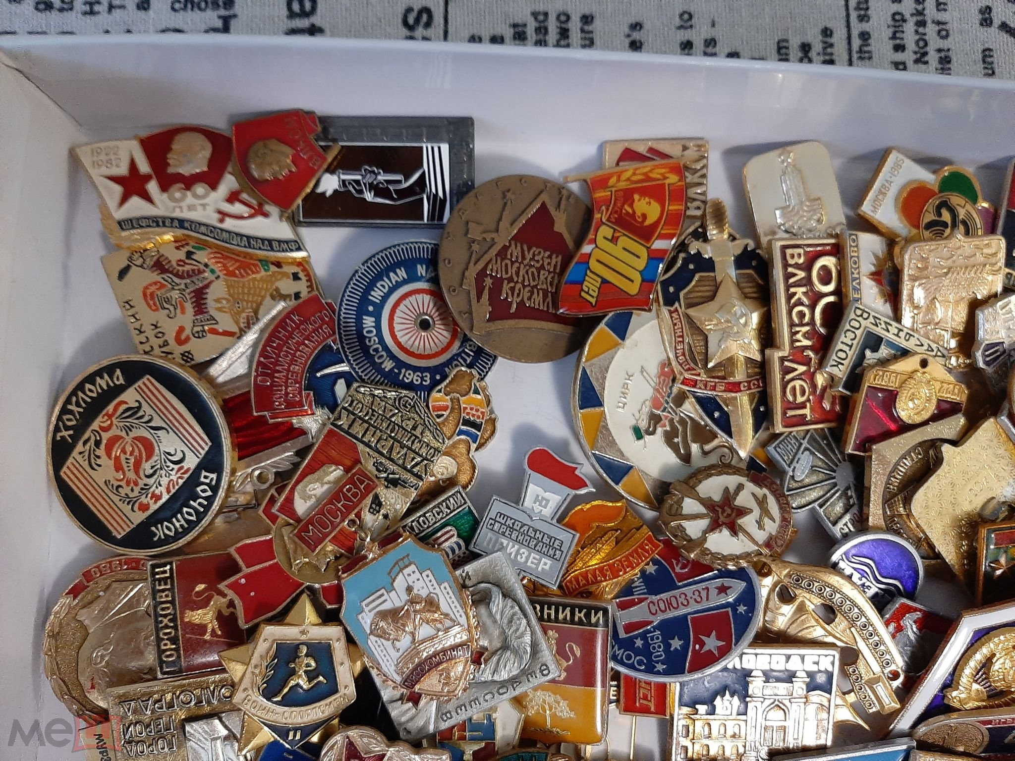 Значки СССР примерно 150 штук, с 1 рубля.