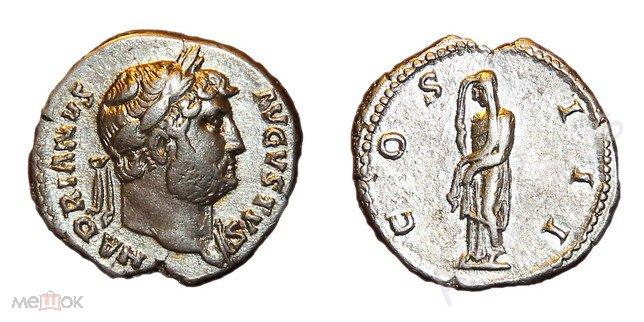 """*AS*  Римская империя :: император Адриан [Hadrianus] :: денарий """"Скромность"""""""