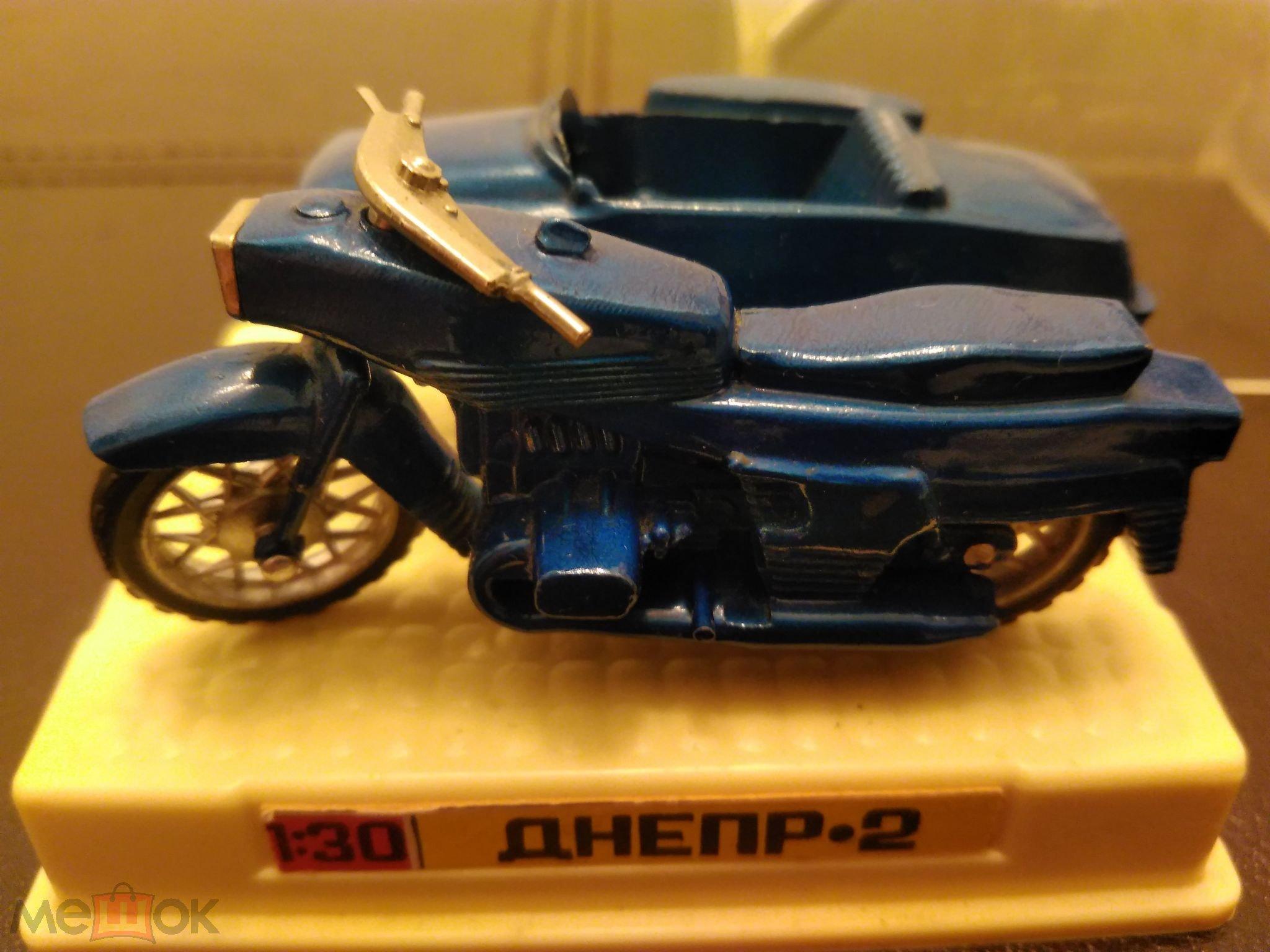 Модель мотоцикла Днепр 2