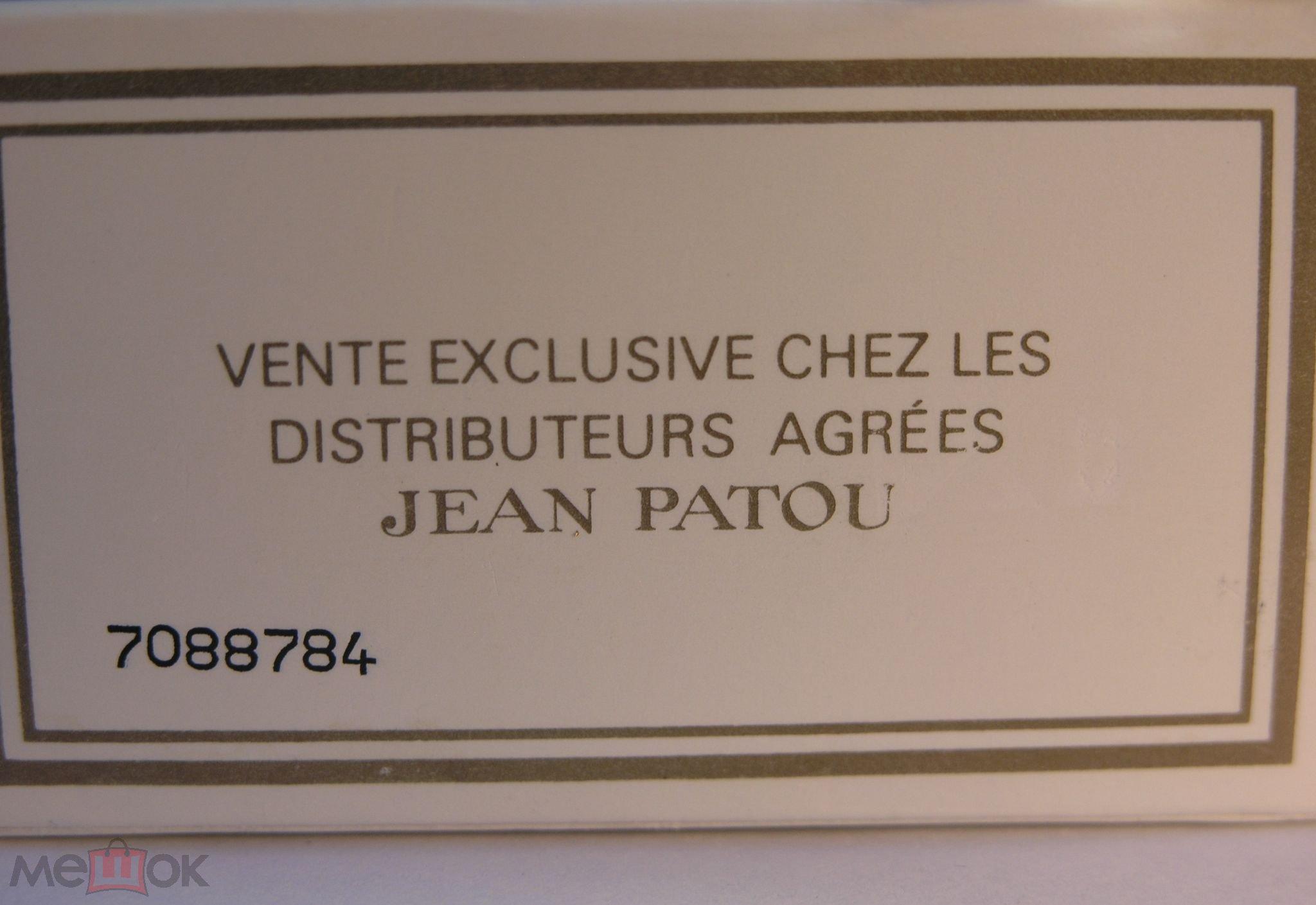 Цветы лучших сортов от  Joy, Jean Patou 7.5 мл. ДУХИ редкие   выпуск 80х