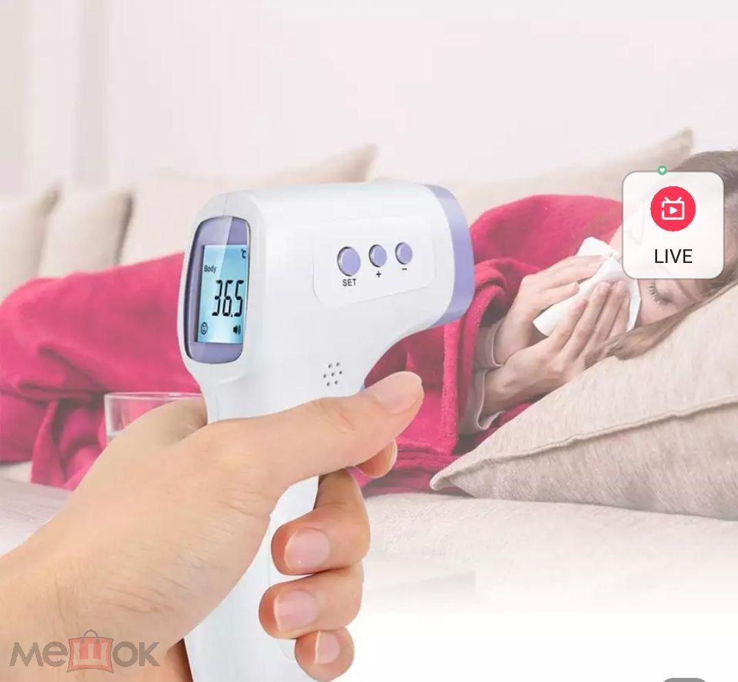 Термометр новый беконтактный 35-42.9 С