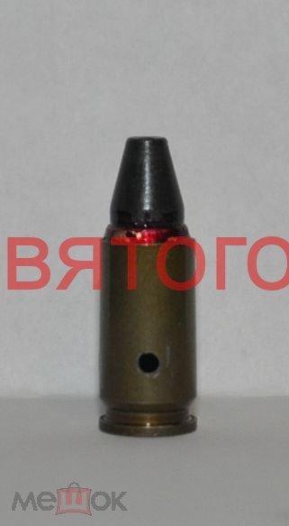 Макет патрона 9х19 ПП.