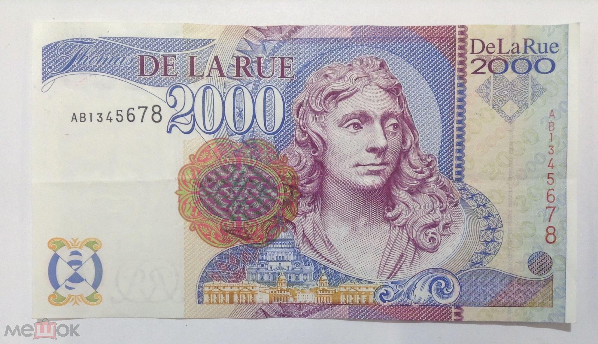 2000 De La Rue тестовая бона в состоянии