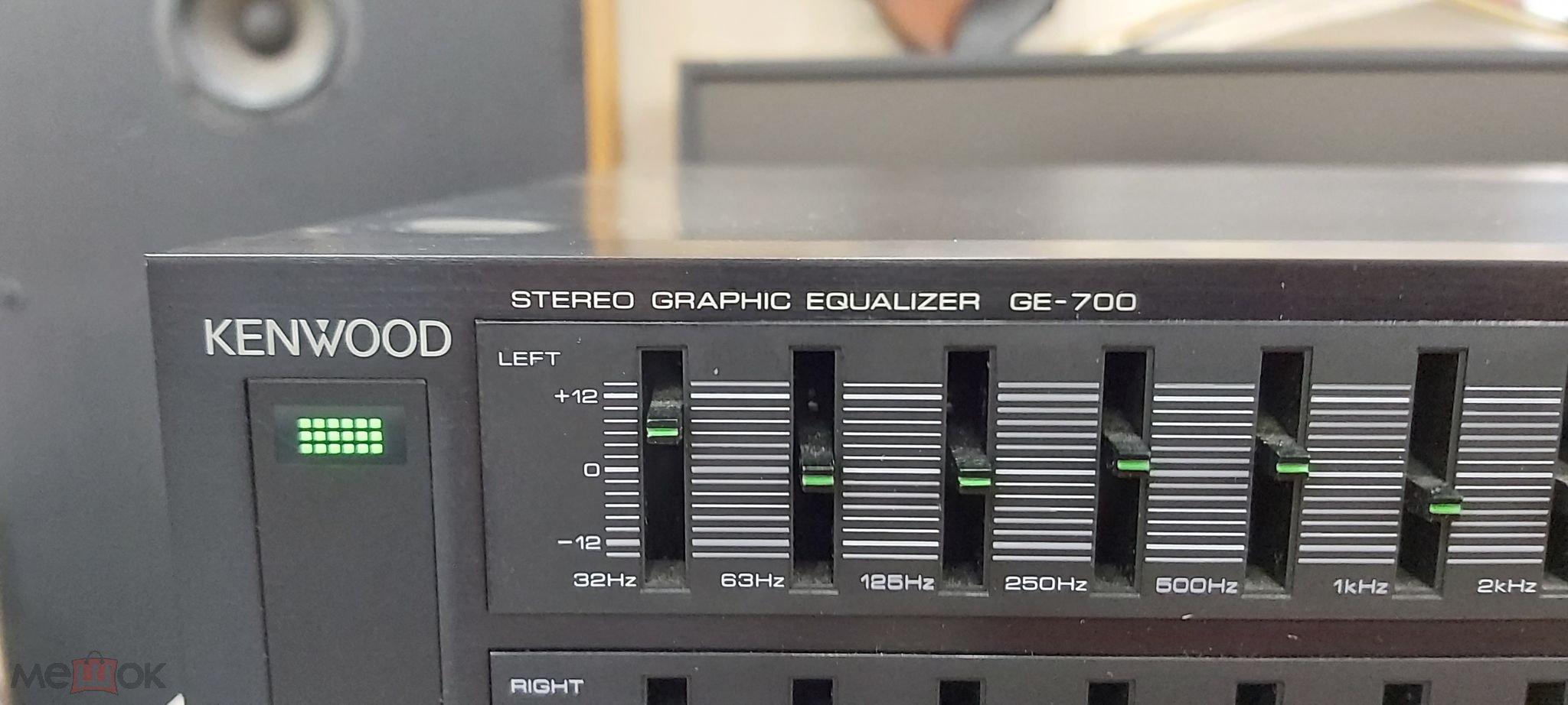 KENWOOD GE-700 эквалайзер графический, с анализатором спектра, очень красиво. Япония. От 1 рубля.