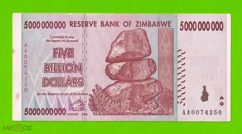 Зимбабве - 5000000000 / 5 миллиардов долларов - 2008 (AA)