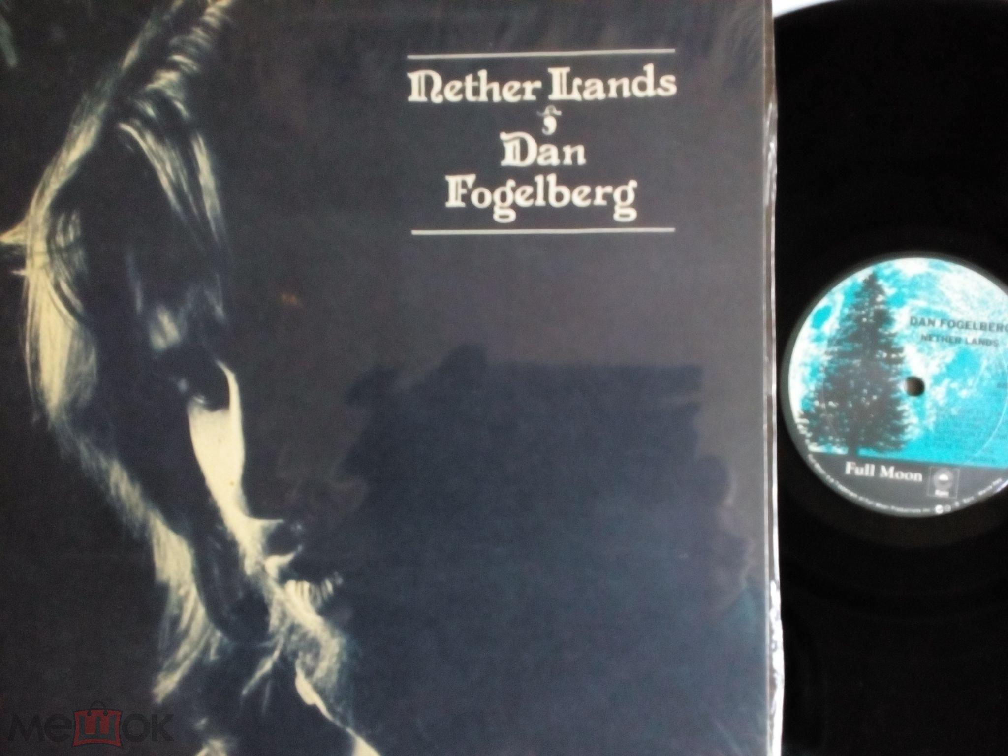 DAN FOGELBERG  NETHER LANDS EPIC PE 34185  NM USA 1977 г альбомный с вкладкой чистейший