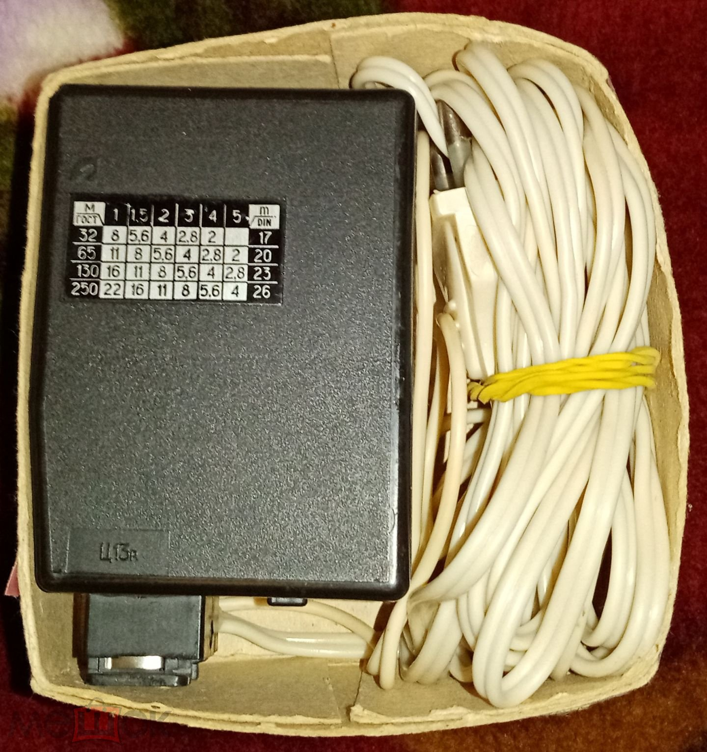 Сетевая электронная фотовспышка СЭФ-3м. 1981 г/в.