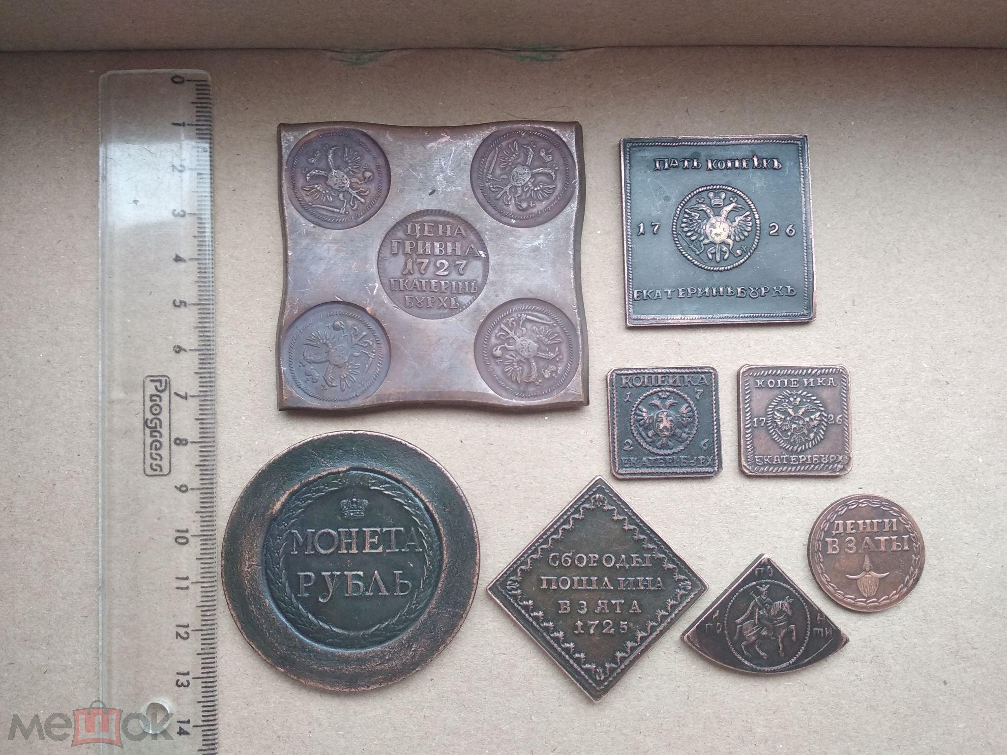Редчайшая царская медь. Крупные монеты. Набор из 8 монет.