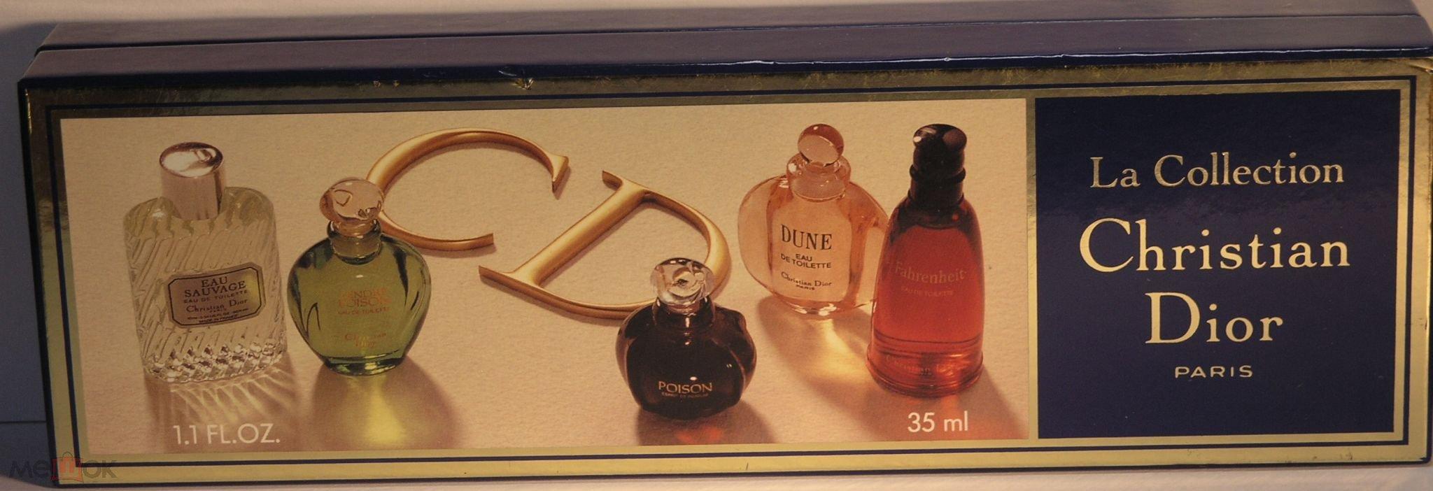 Аромат таинственности и роскоши  Christian Dior  Poison 5 мл ДУХИ  1993г.