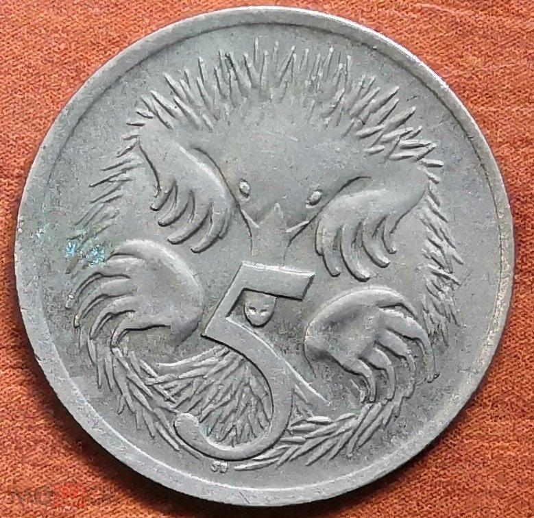5 центов 1967