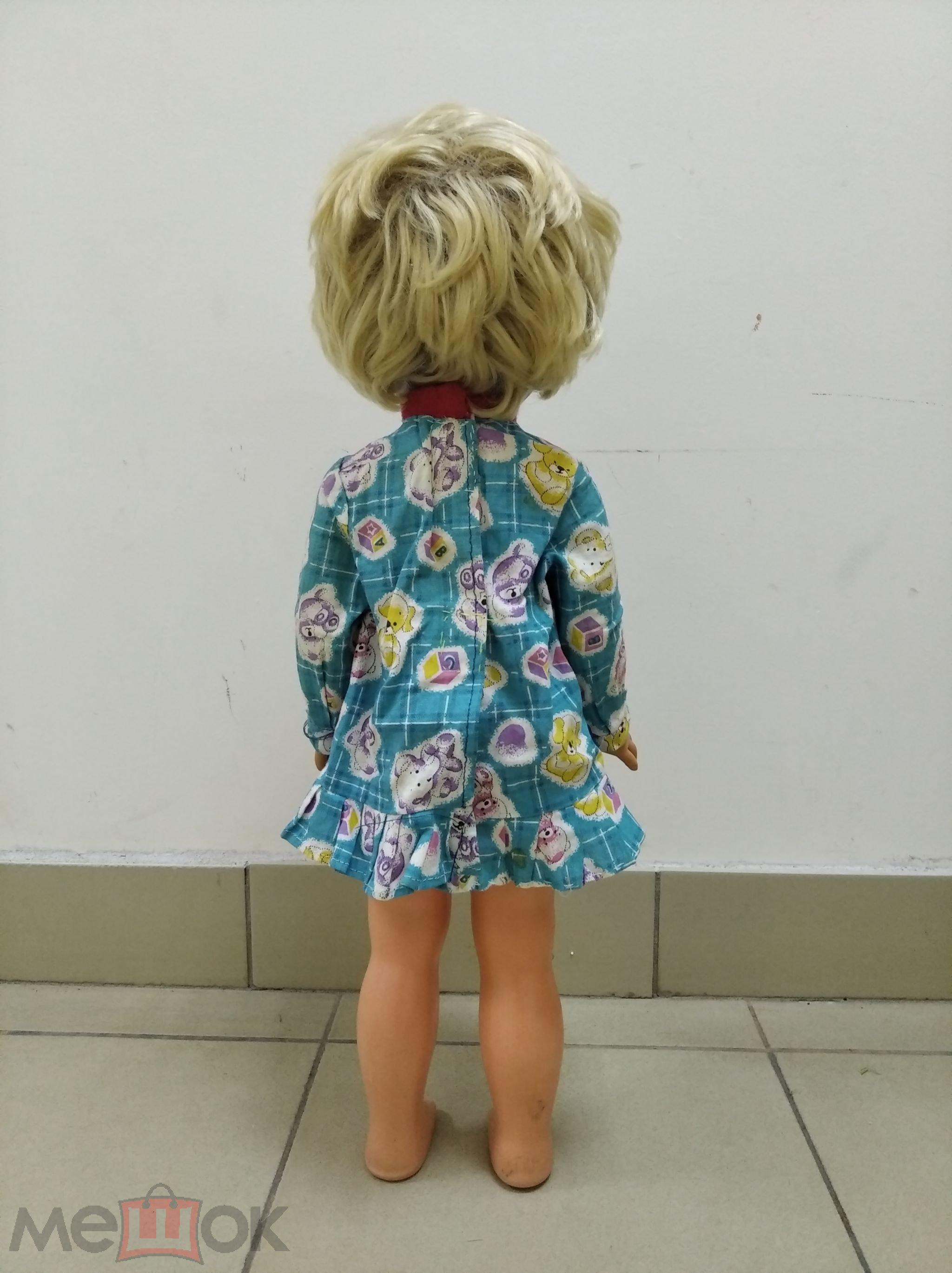 Кукла СССР в родной одежде. Высота -55 см.